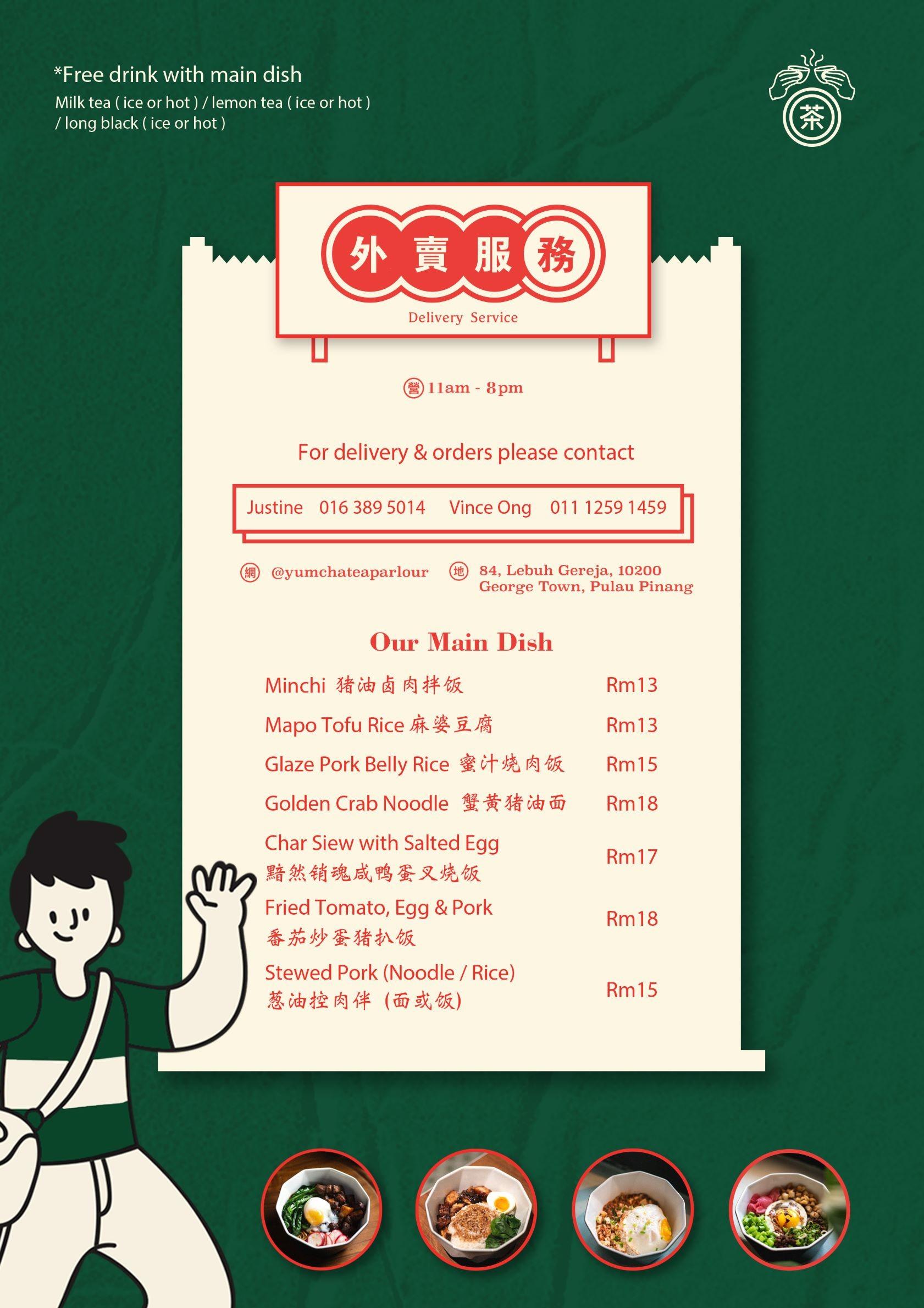 Main Menu by Yum Cha Tea Parlour