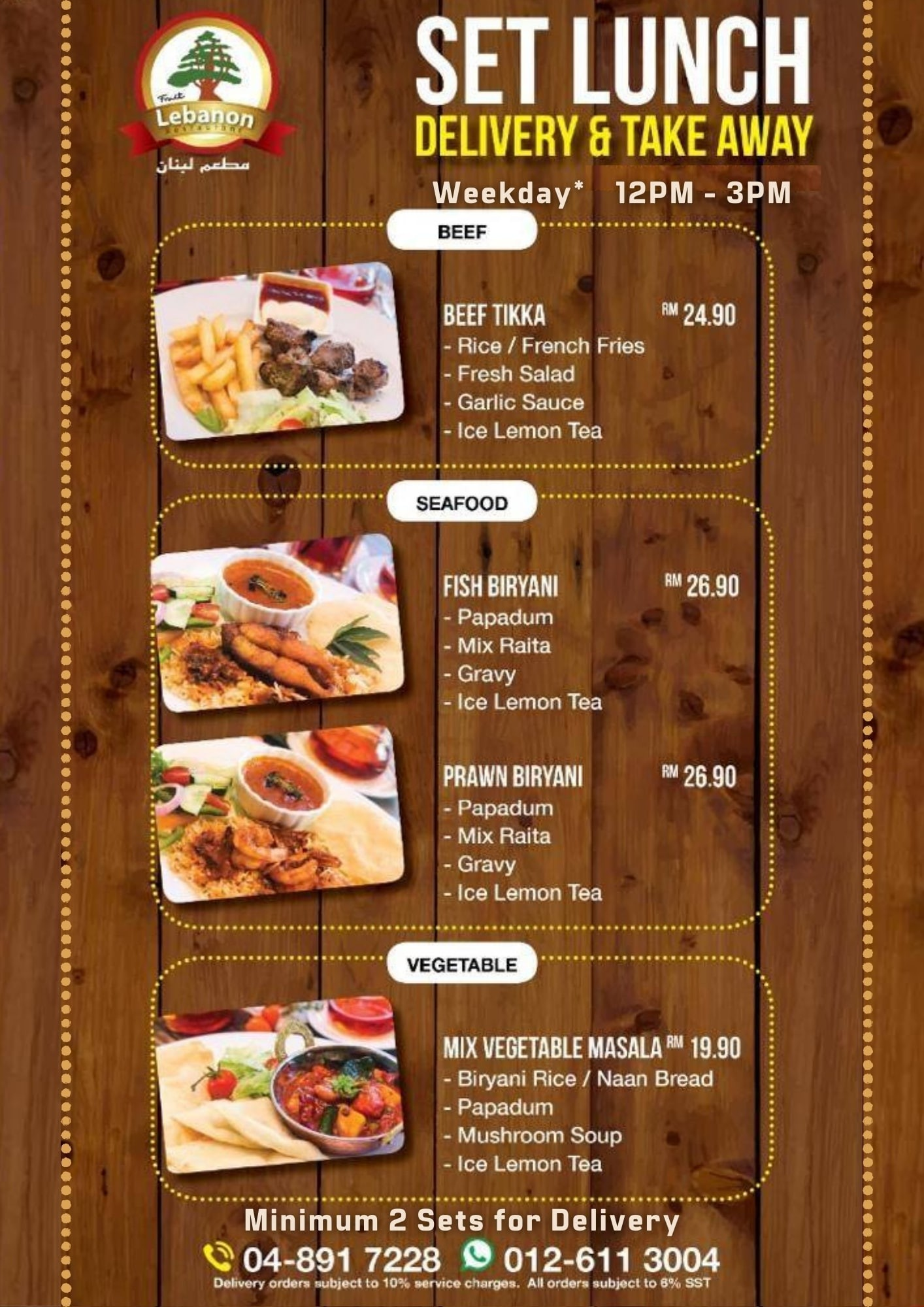 Set Lunch 1 by Lebanon Restaurant