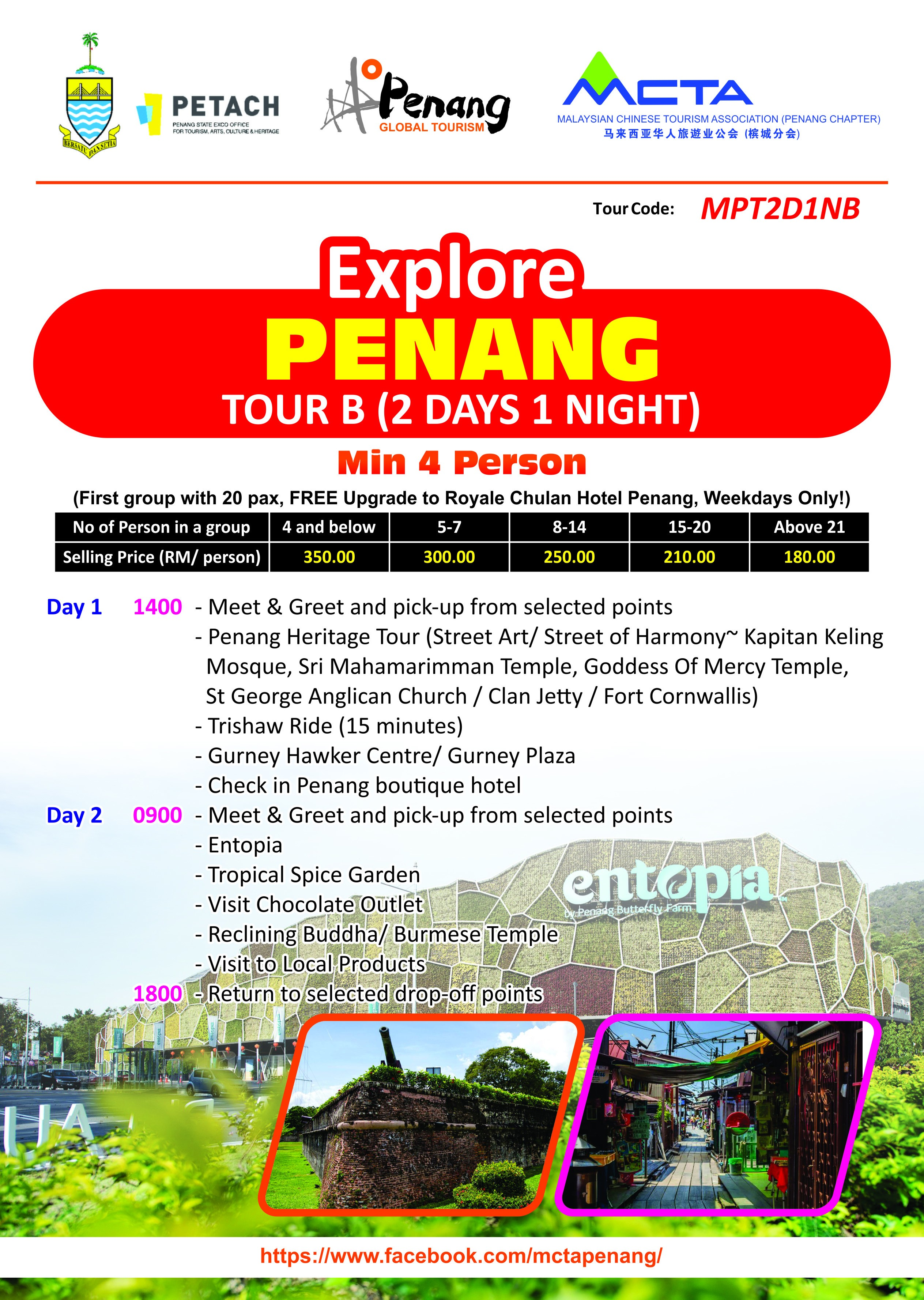 Explore Penang - Tour B (2 Days 1 Night)