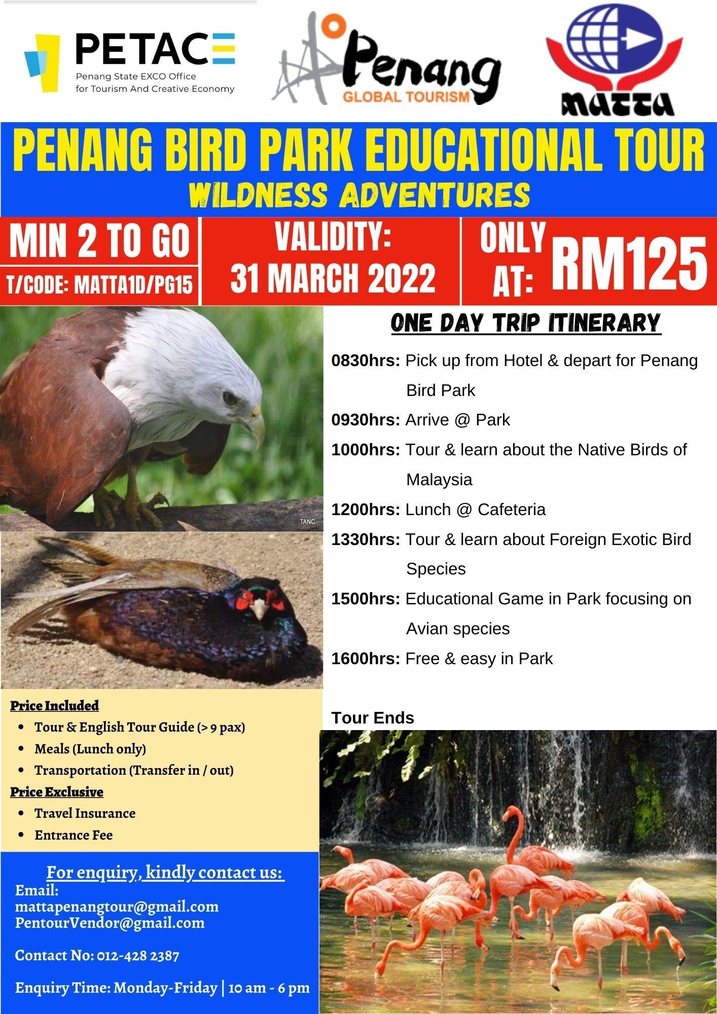 Penang Bird Park Educational Tour