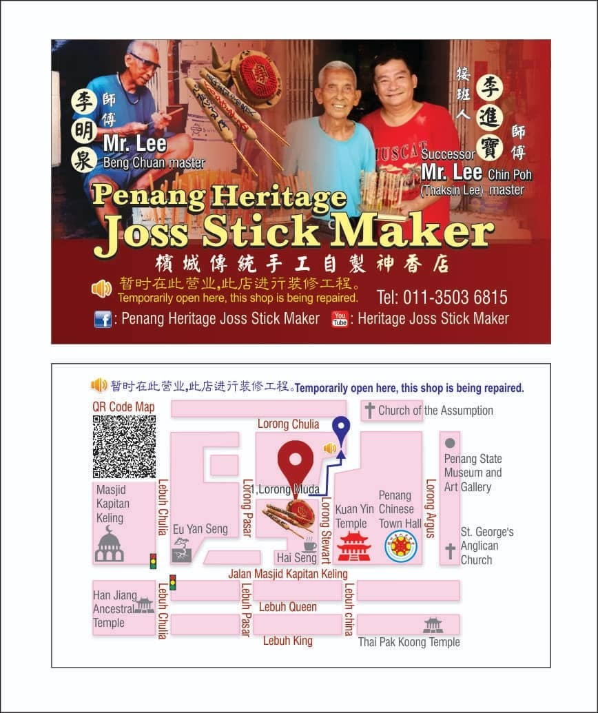 Joss Stick making workshop