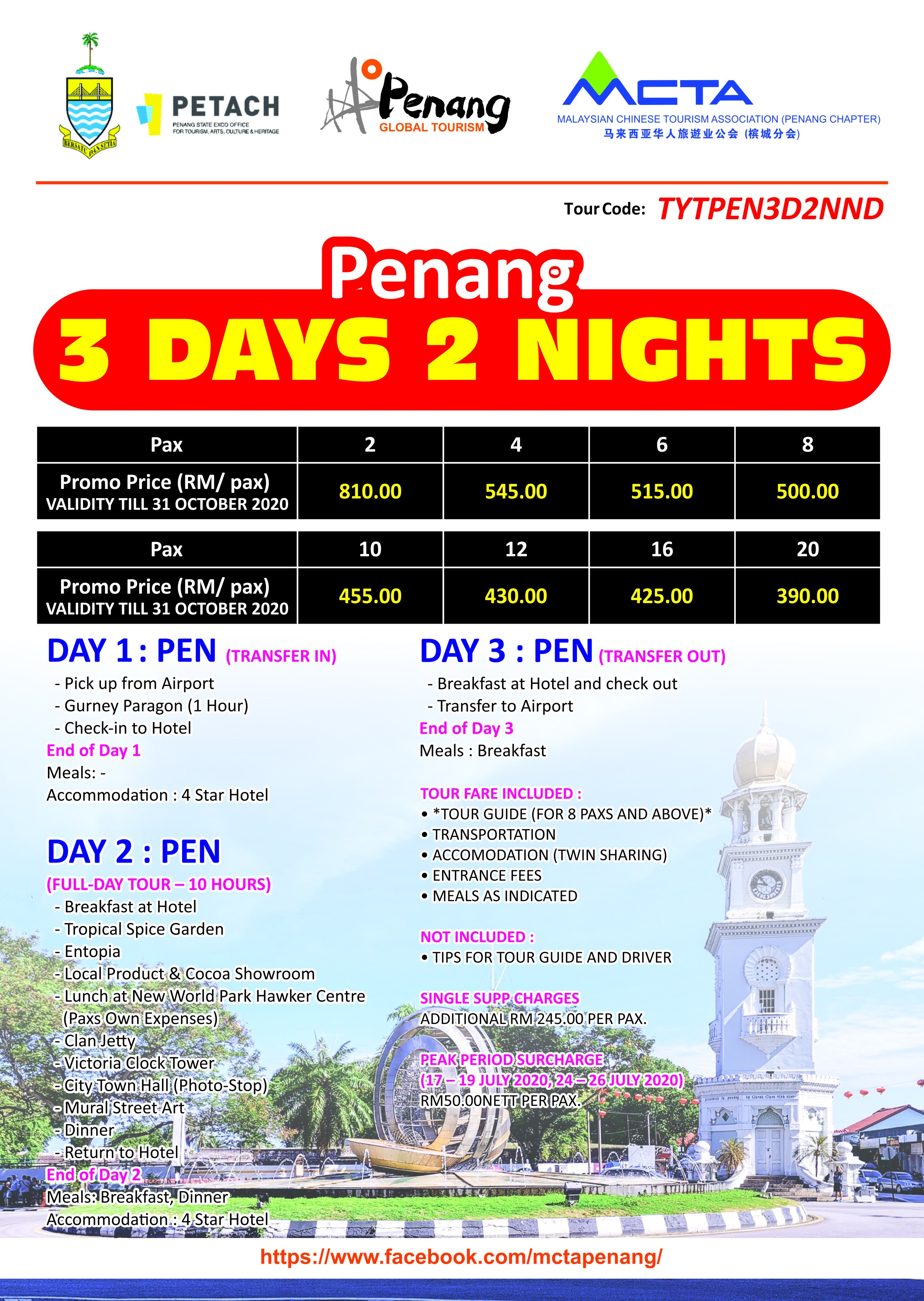 Penang - 3 Days 2 Nights