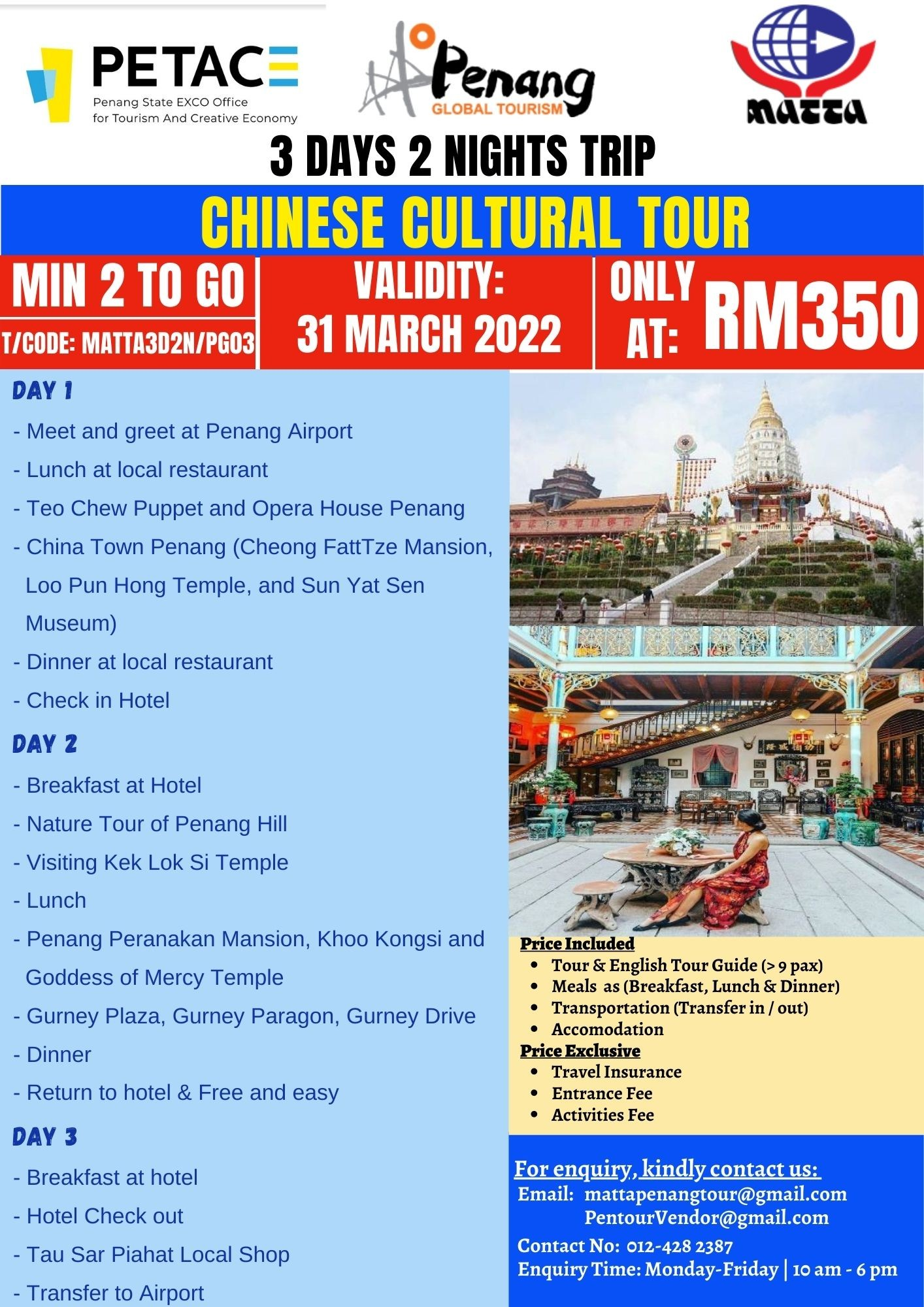 3 Days 2 Nights Trip - Chinese Cultural Tour