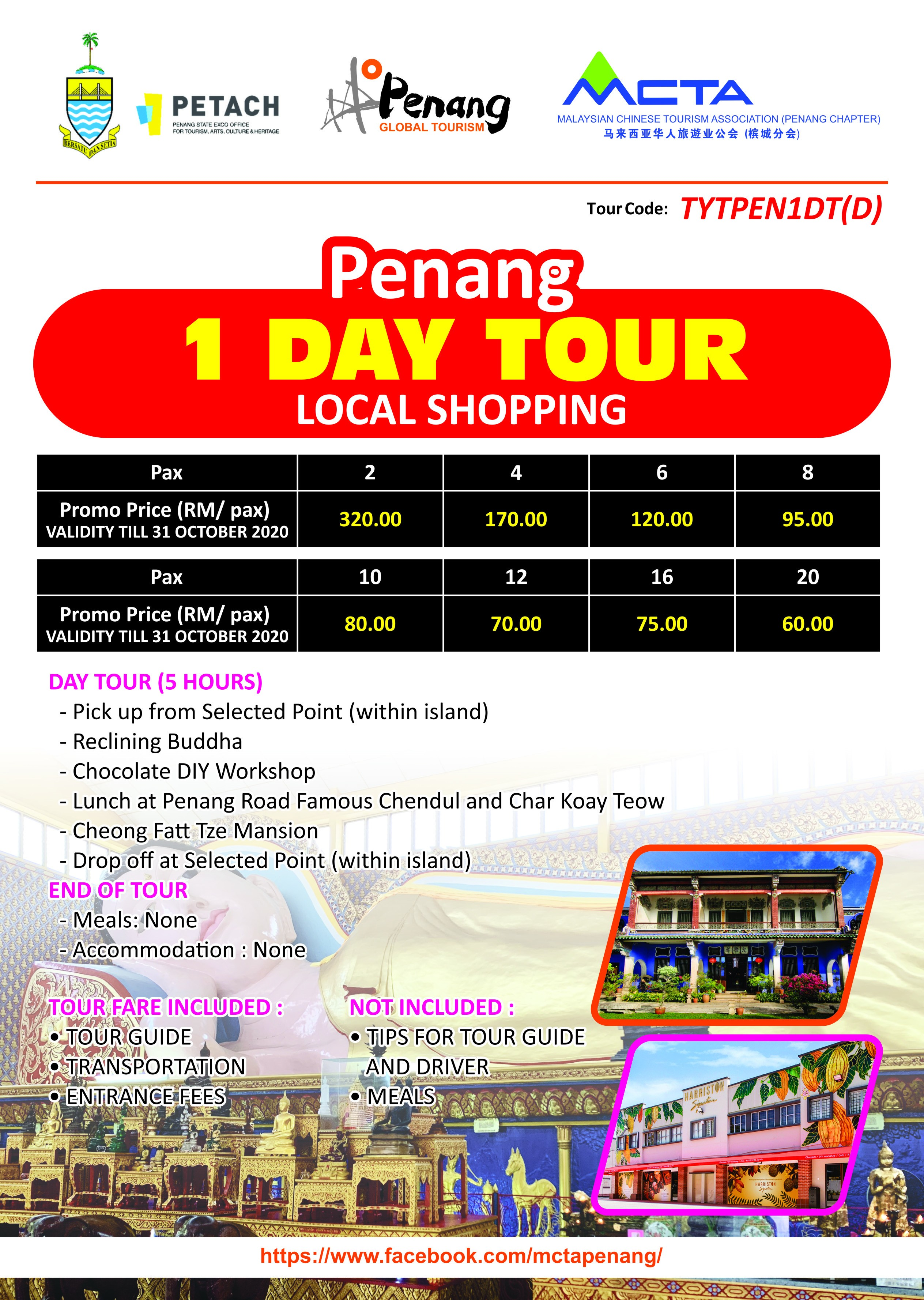 Penang 1 Day Tour - Local Shopping
