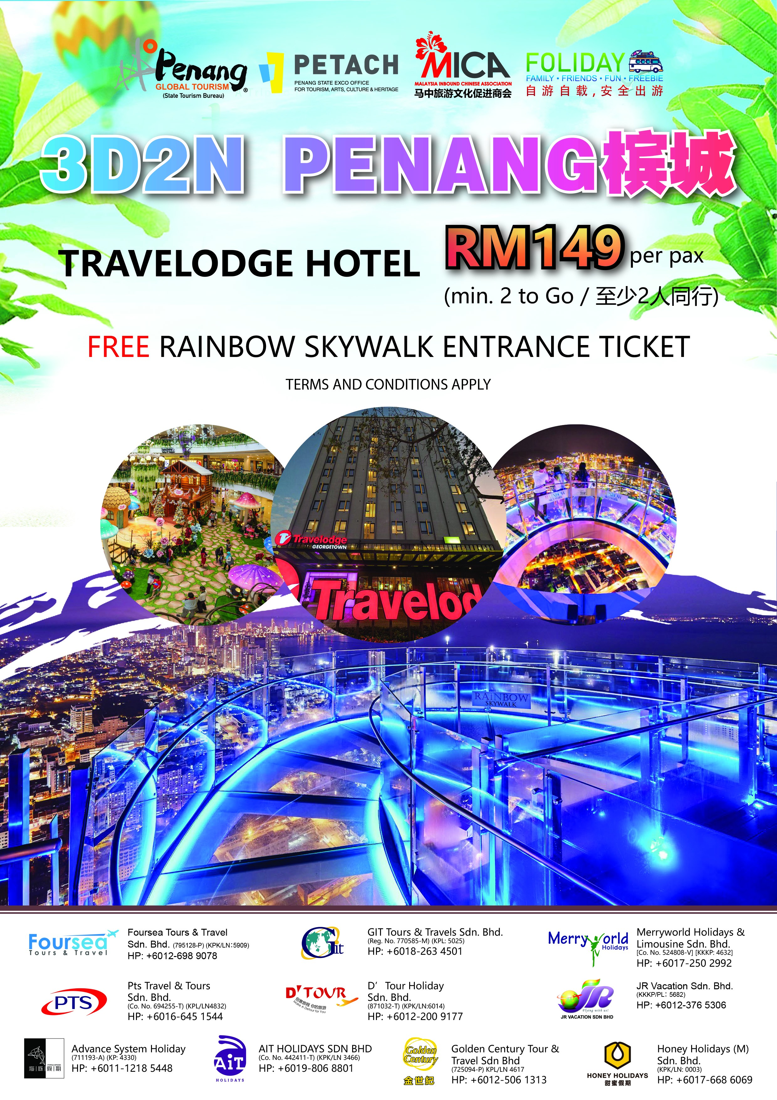 3D2N Penang - Travelodge Hotel