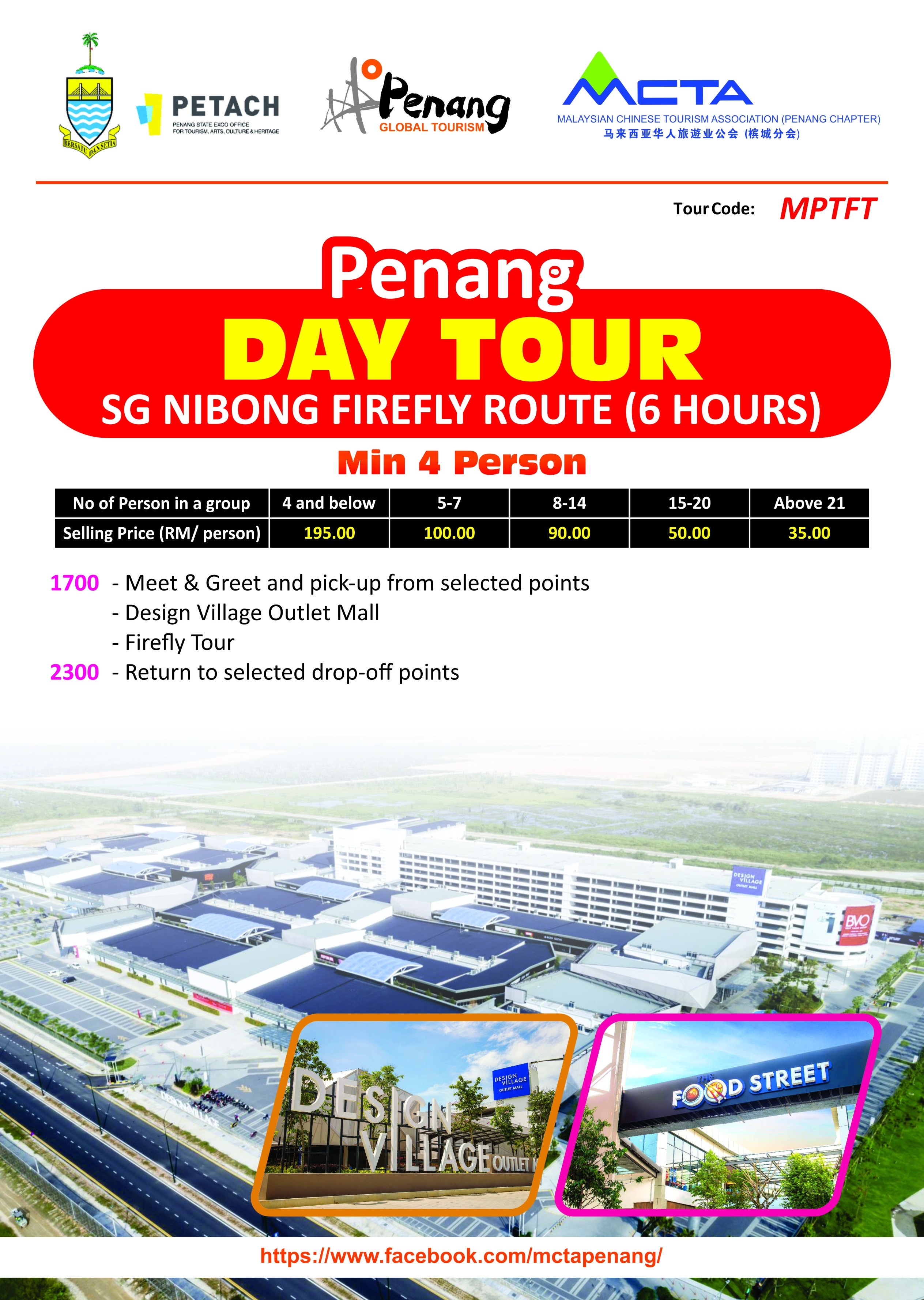 Penang Day Tour - Sg Nibong Firefly Route (6 Hours)