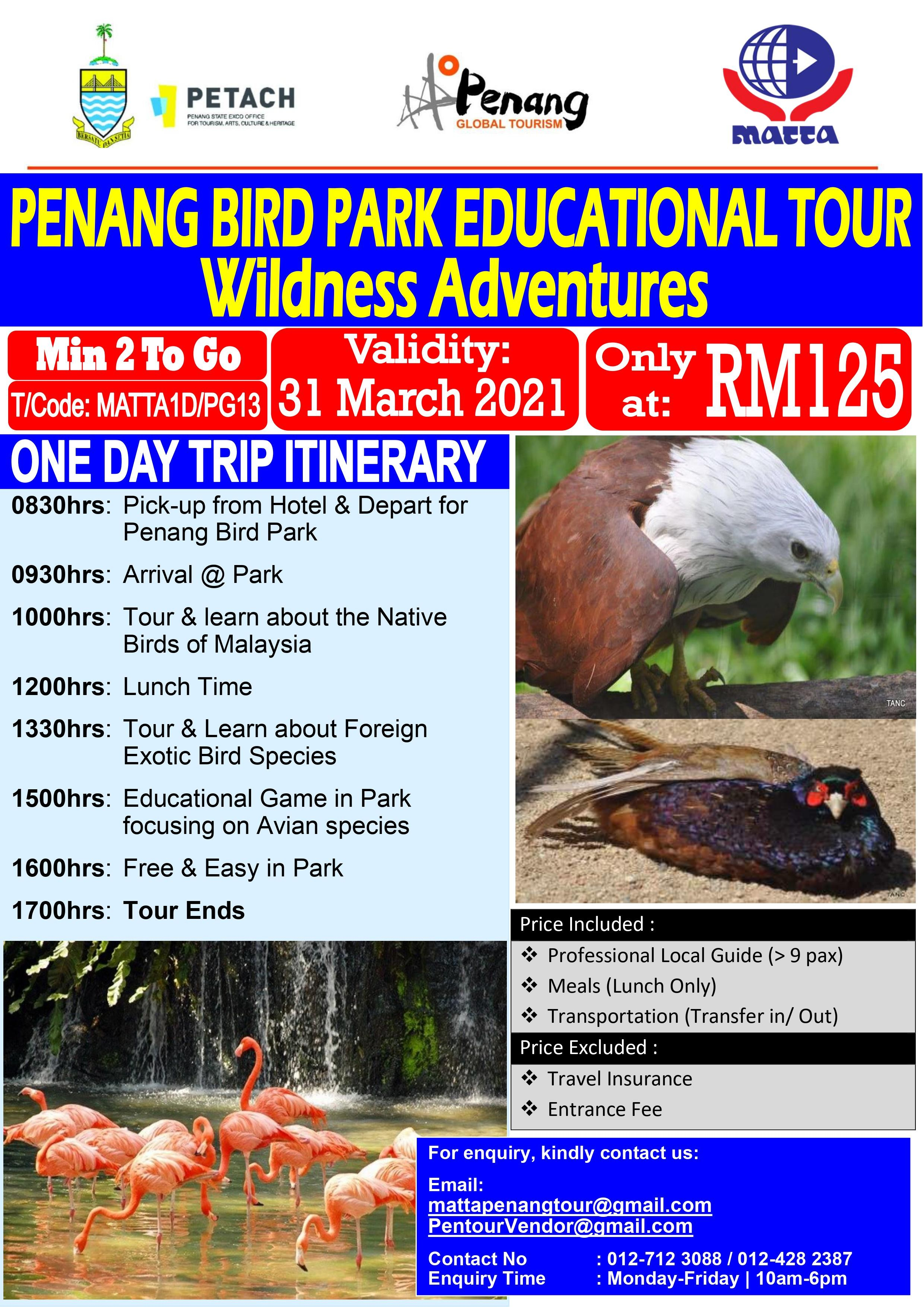 Bird Park Educational Tour - 1 Day