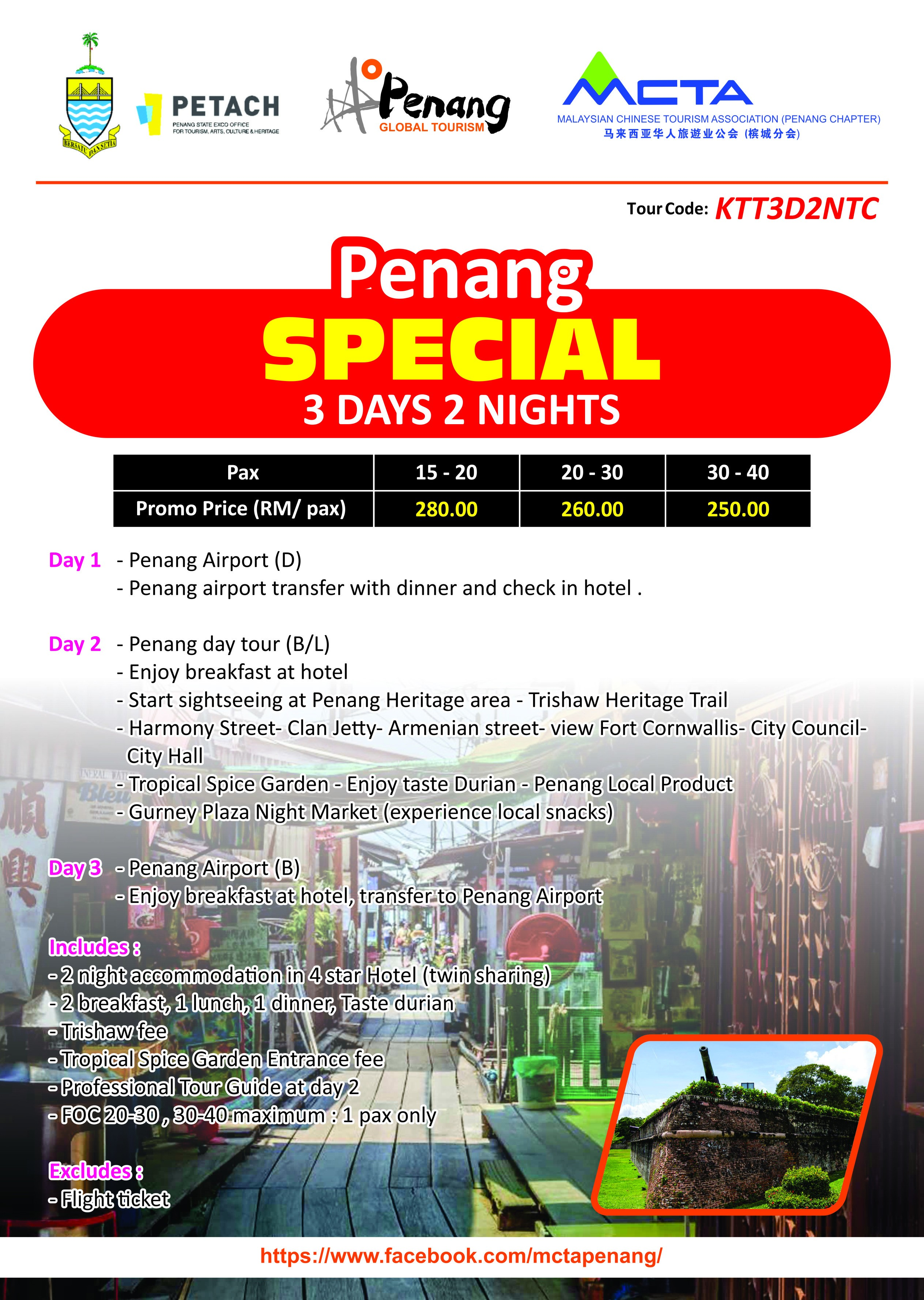 Penang Special - 3 Days 2 Nights