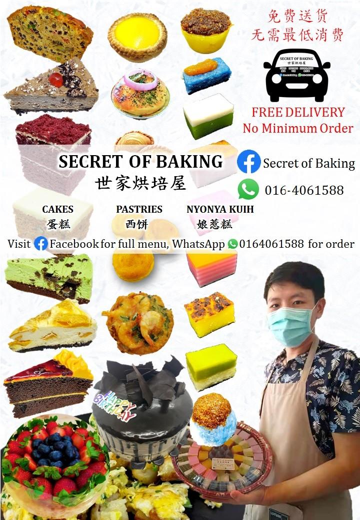 Secret of Baking