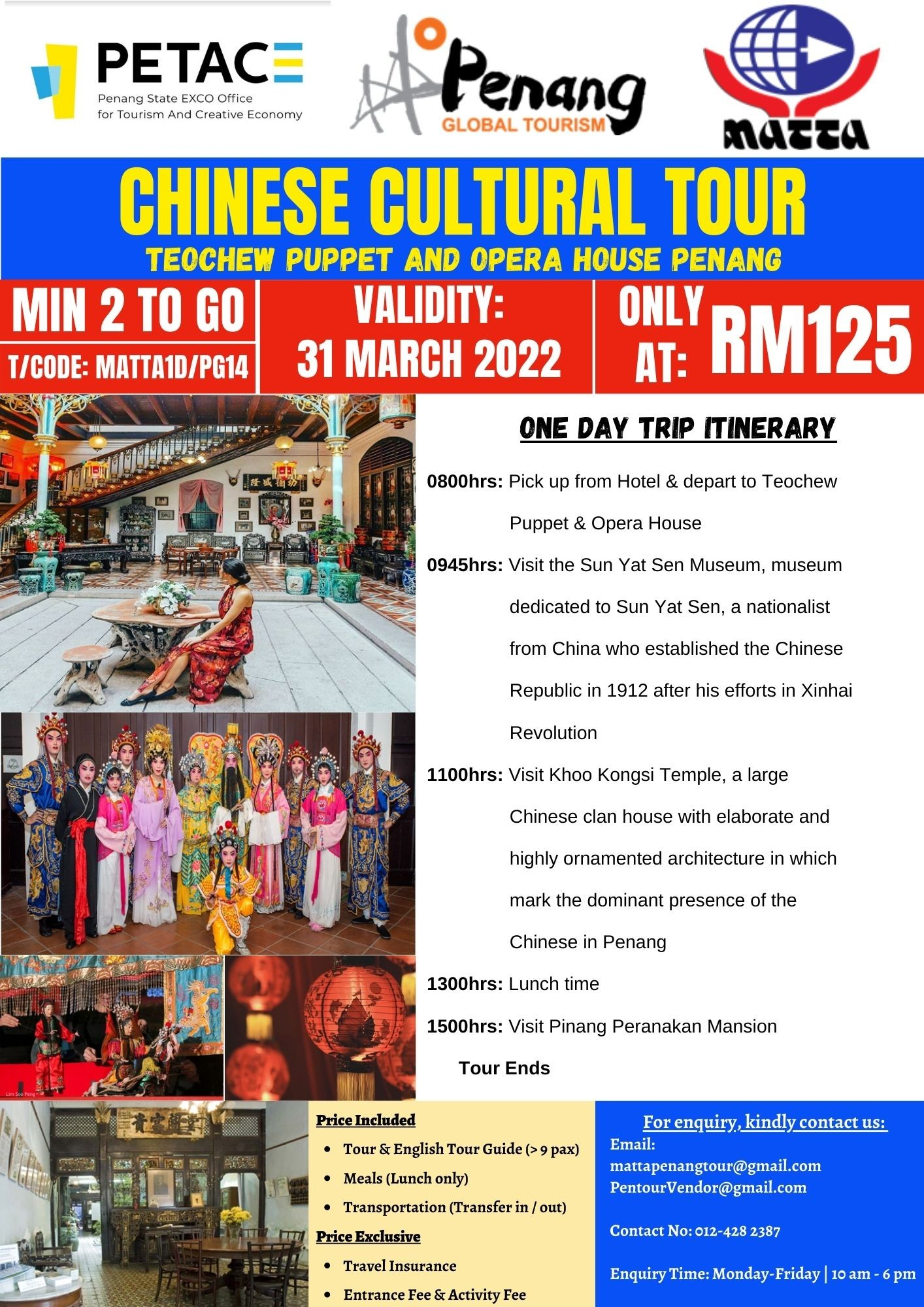 Chinese Cultural Tour