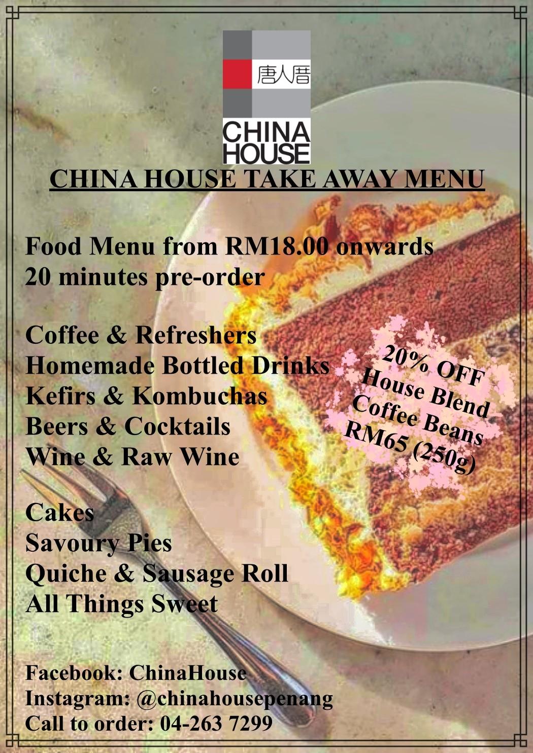 Takeaway Menu by China House