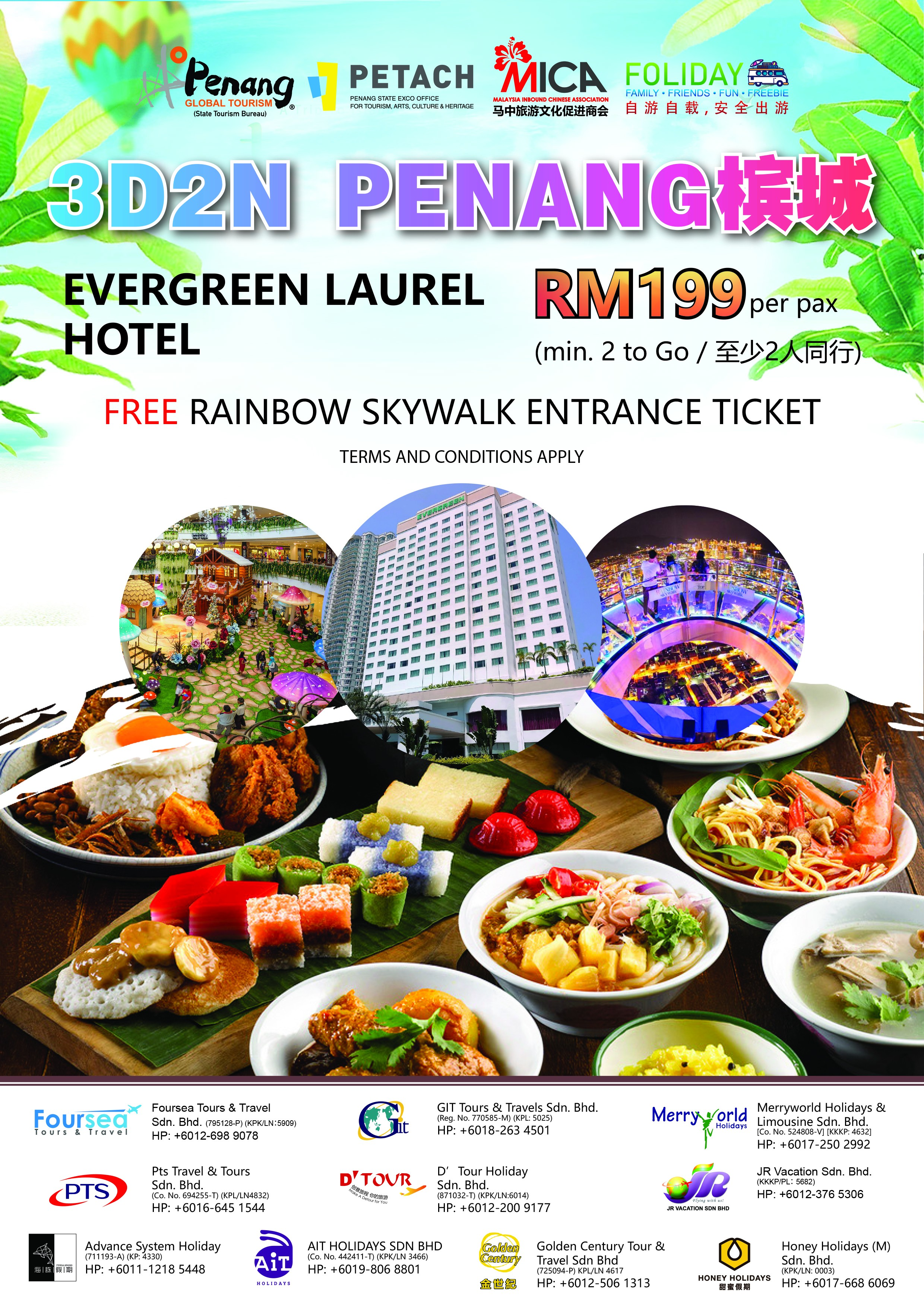 3D2N Penang - Evergreen Laurel Hotel