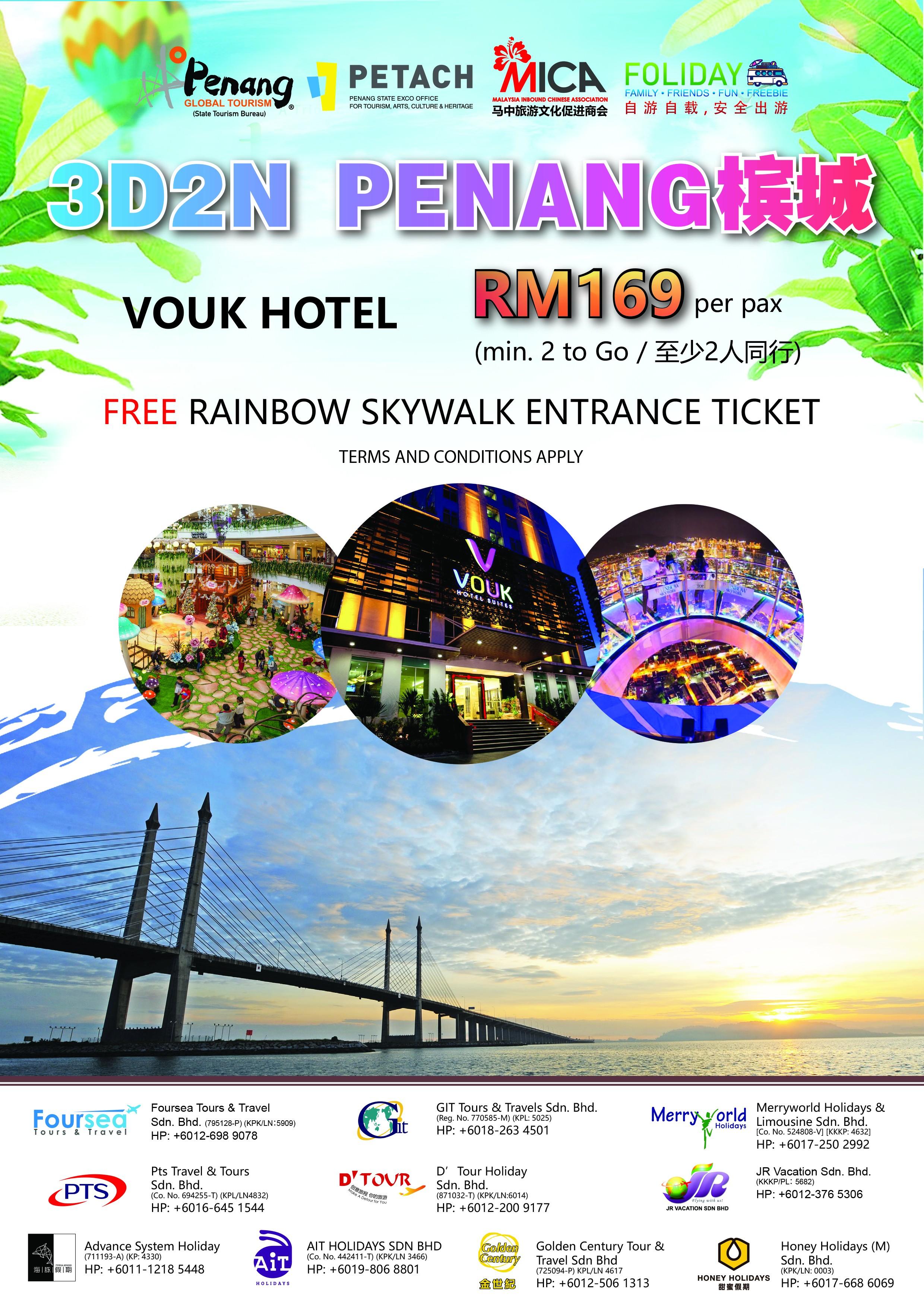 3D2N Penang - Vouk Hotel