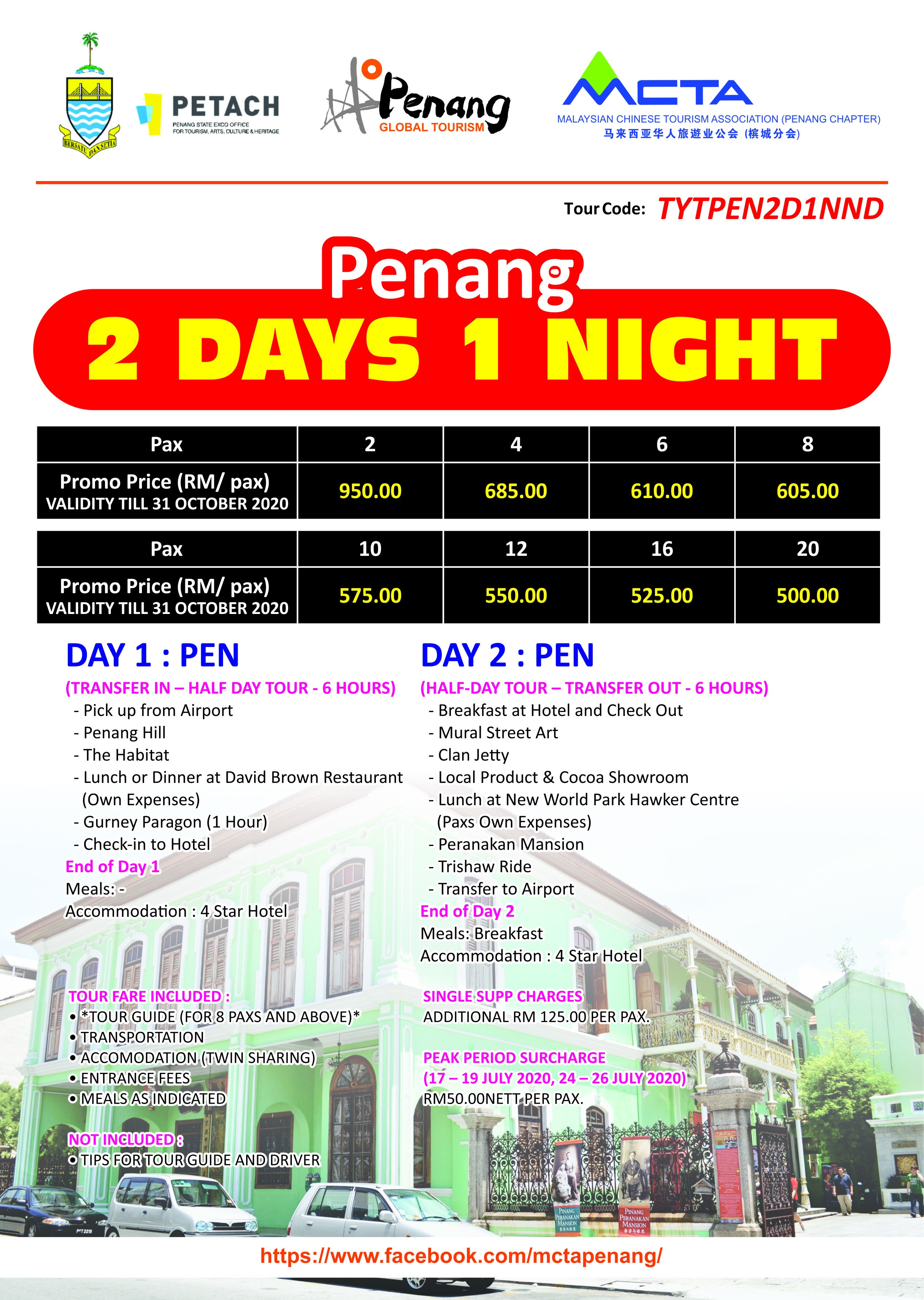Penang - 2 Days 1 Night