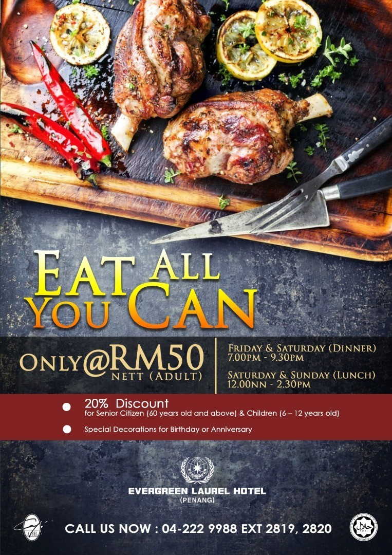 Evergreen Laurel Hotel - Eat All You Can