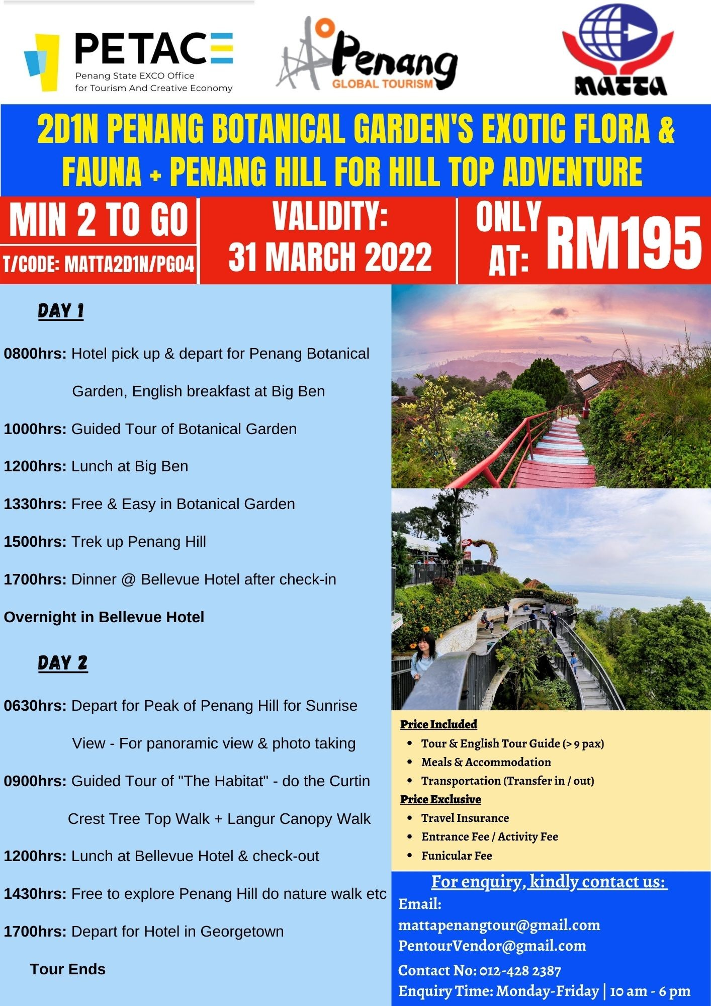 2D1N Penang Botanical Garden's Exotic Flora & Fauna + Penang Hill for Hill Top Adventure