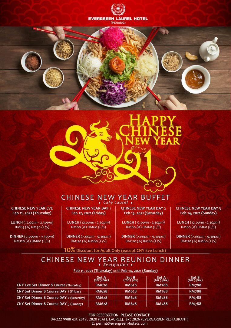 Evergreen Hotel - Chinese New Year Buffet