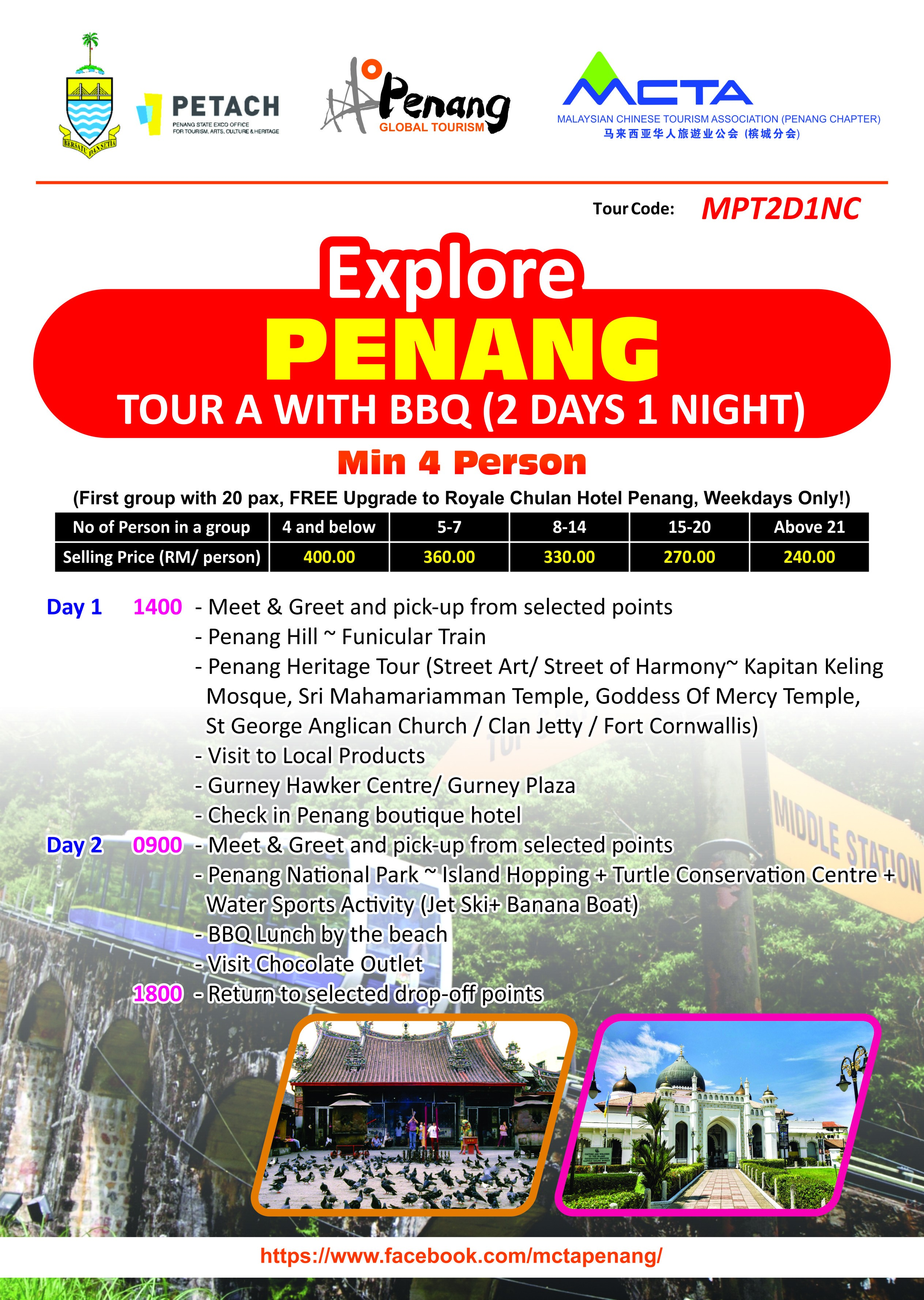 Explore Penang - Tour A with BBQ (2 Days 1 Night)