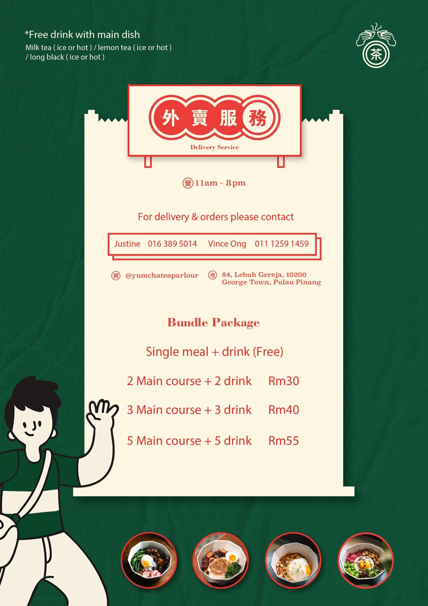 Bundle Package by Yum Cha Tea Parlour