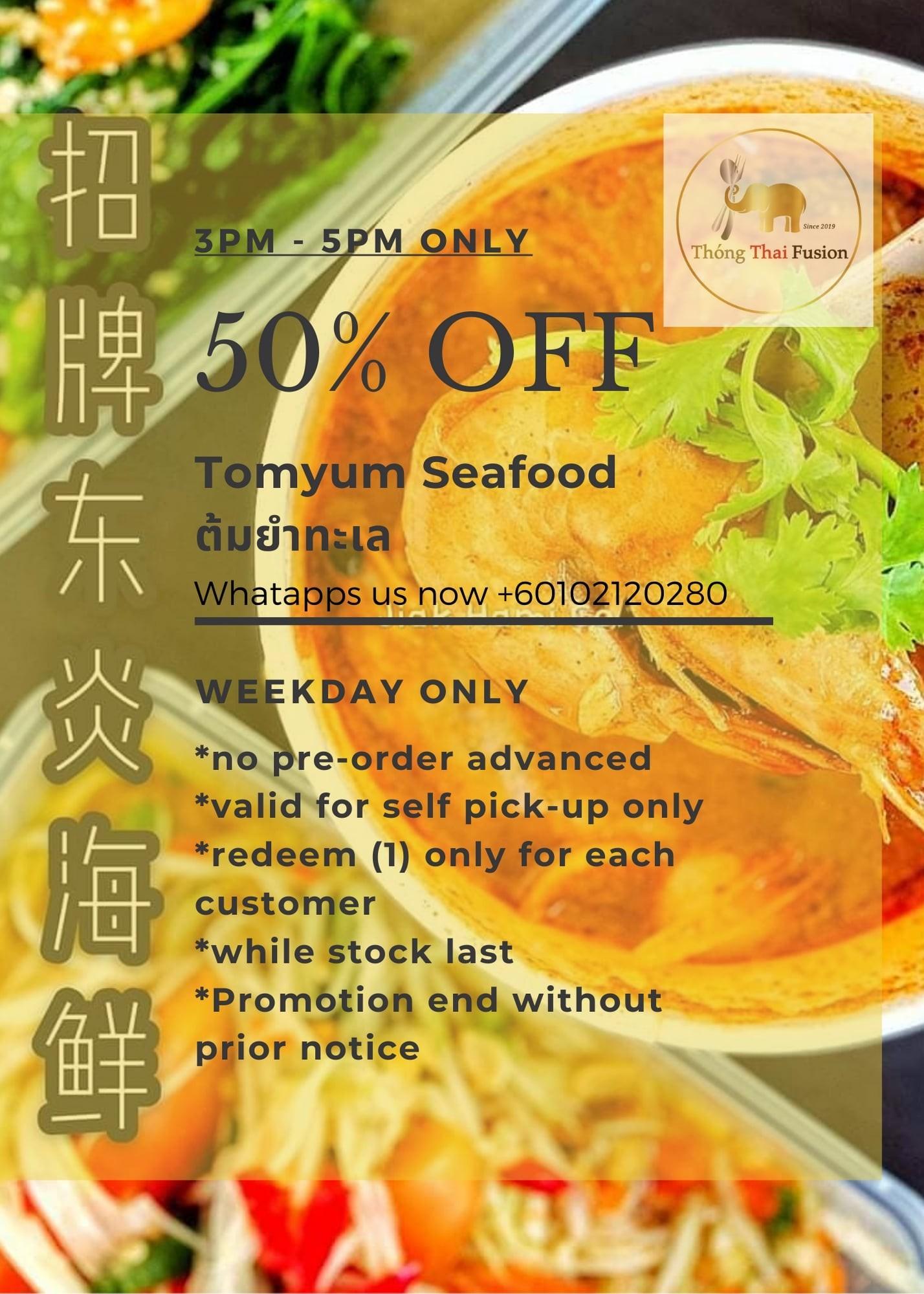 Tomyum Seafood by Thong Thai Fusion