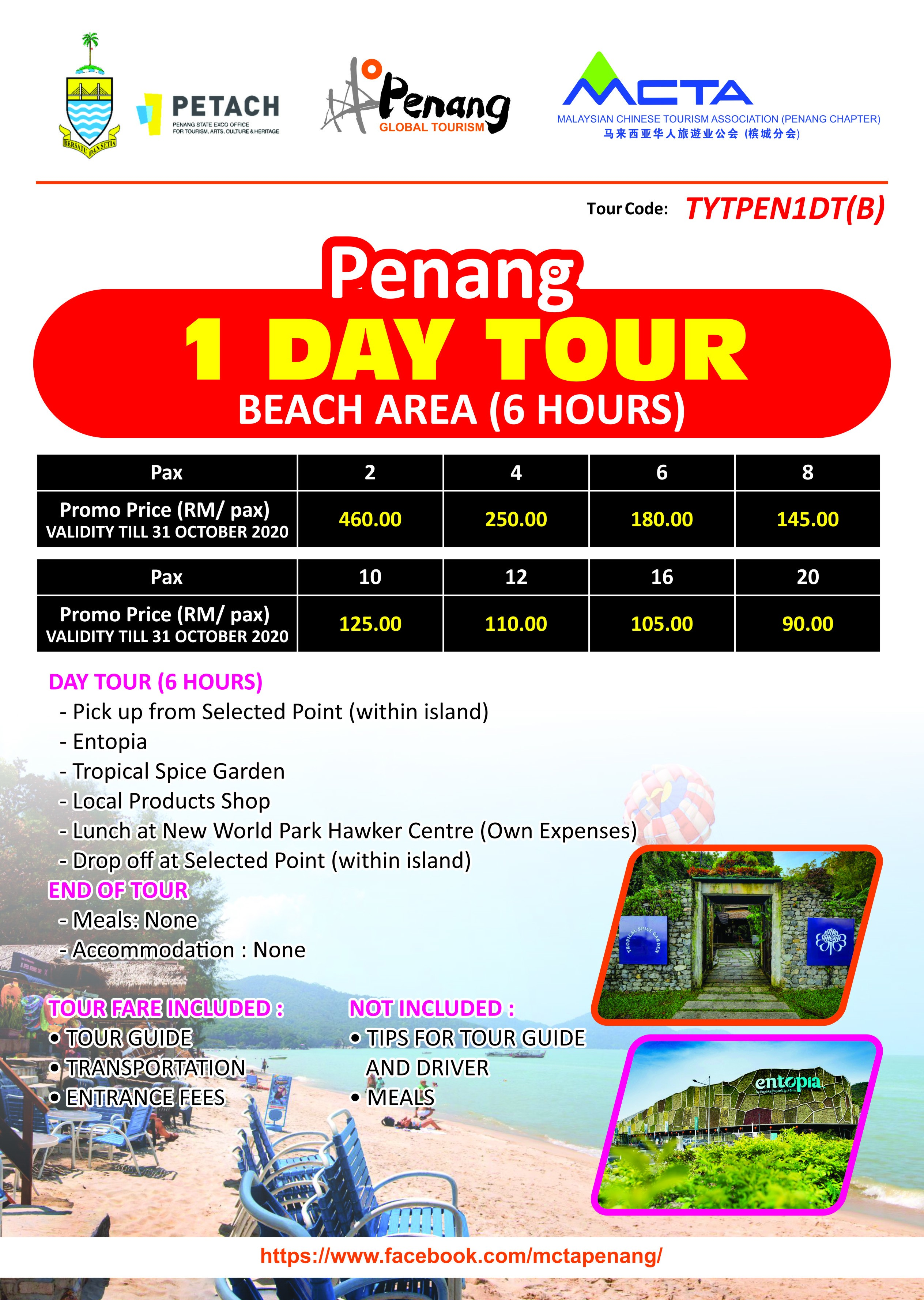 Penang 1 Day Tour - Beach Area (6 Hours)