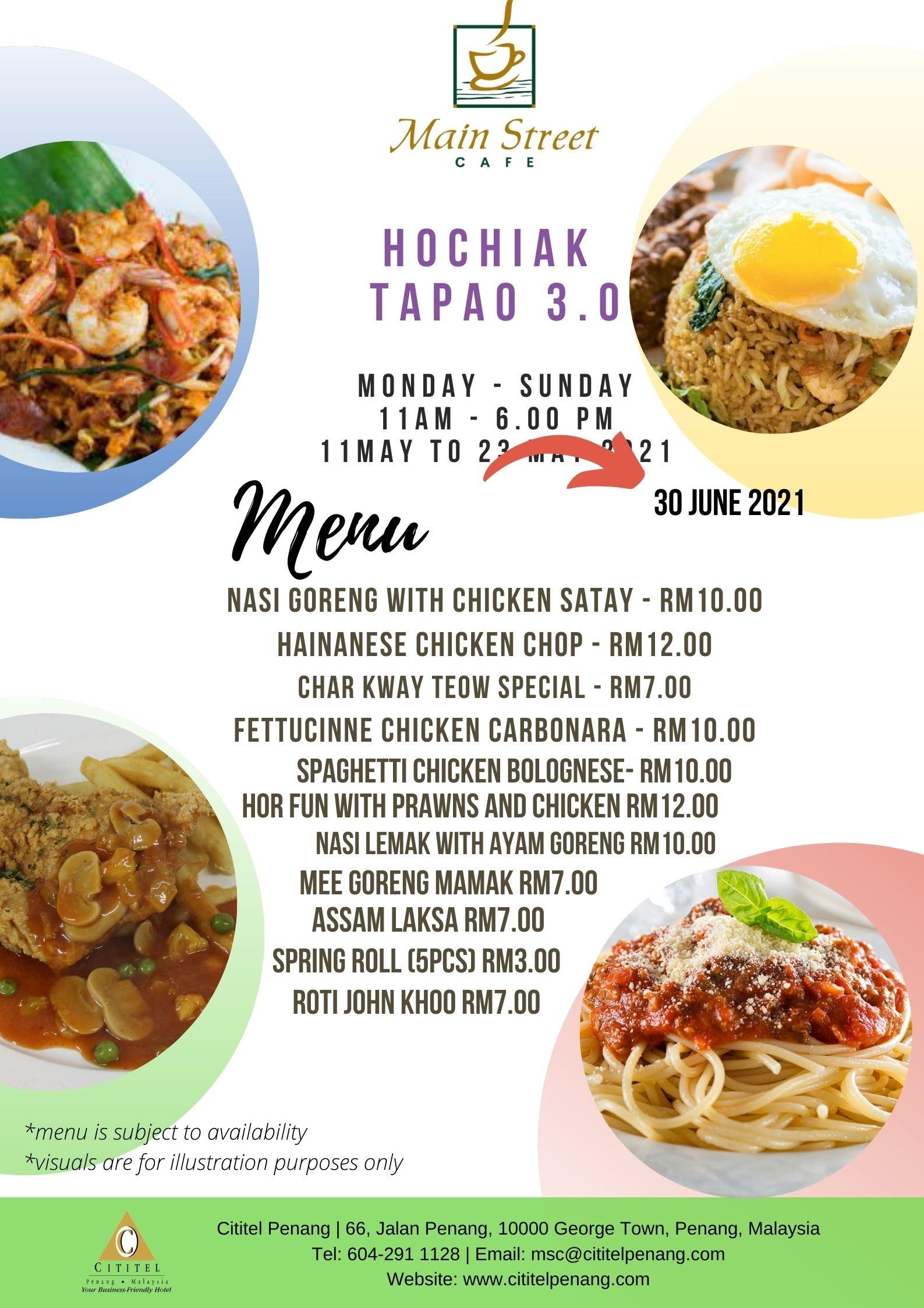 Hochiak Tapao by Cititel Penang