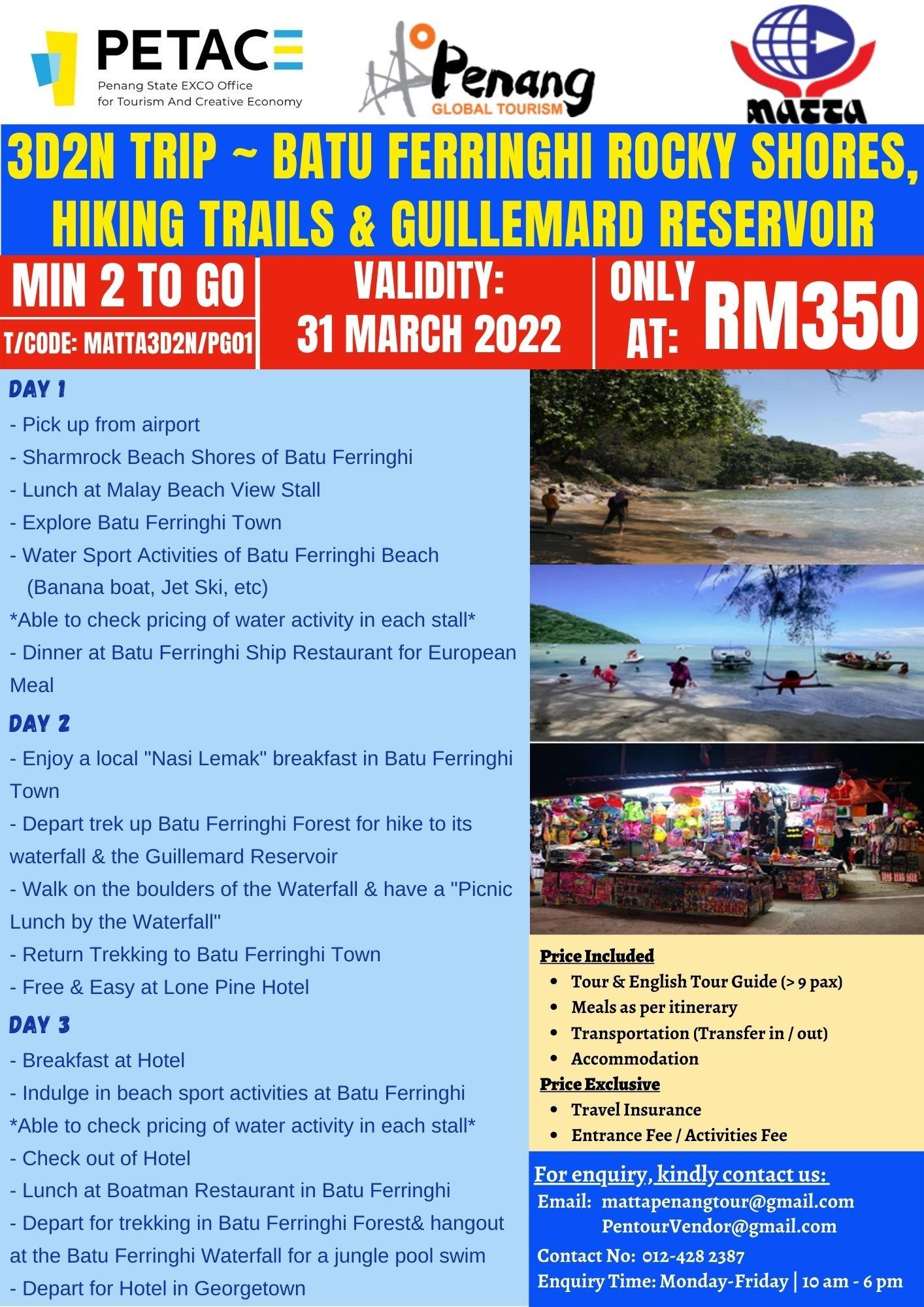 3D2N Trip ~ Batu Ferringhi Rocky Shores, Hiking Trails & Guillemard Reservoir