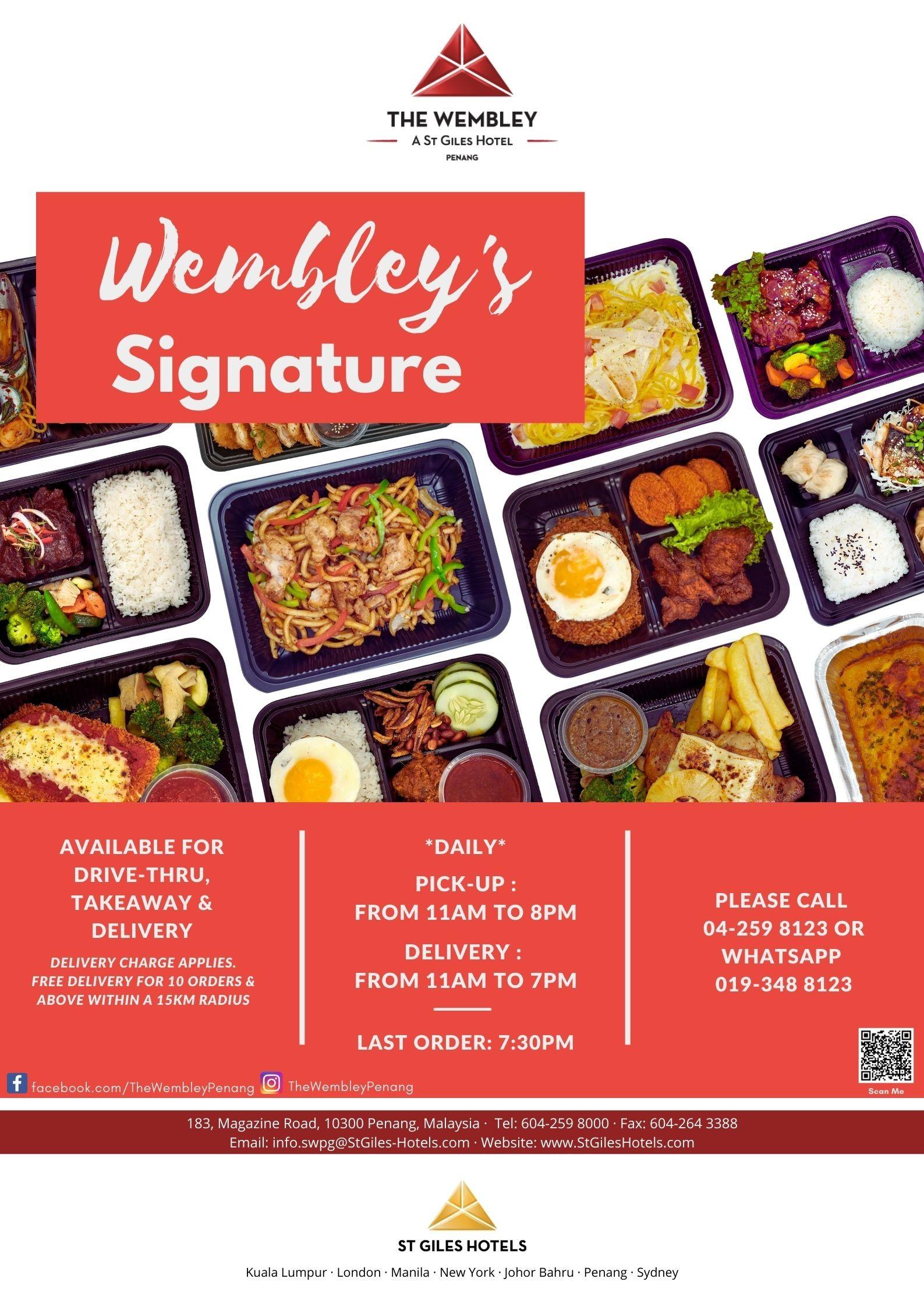 Wembley's Signature