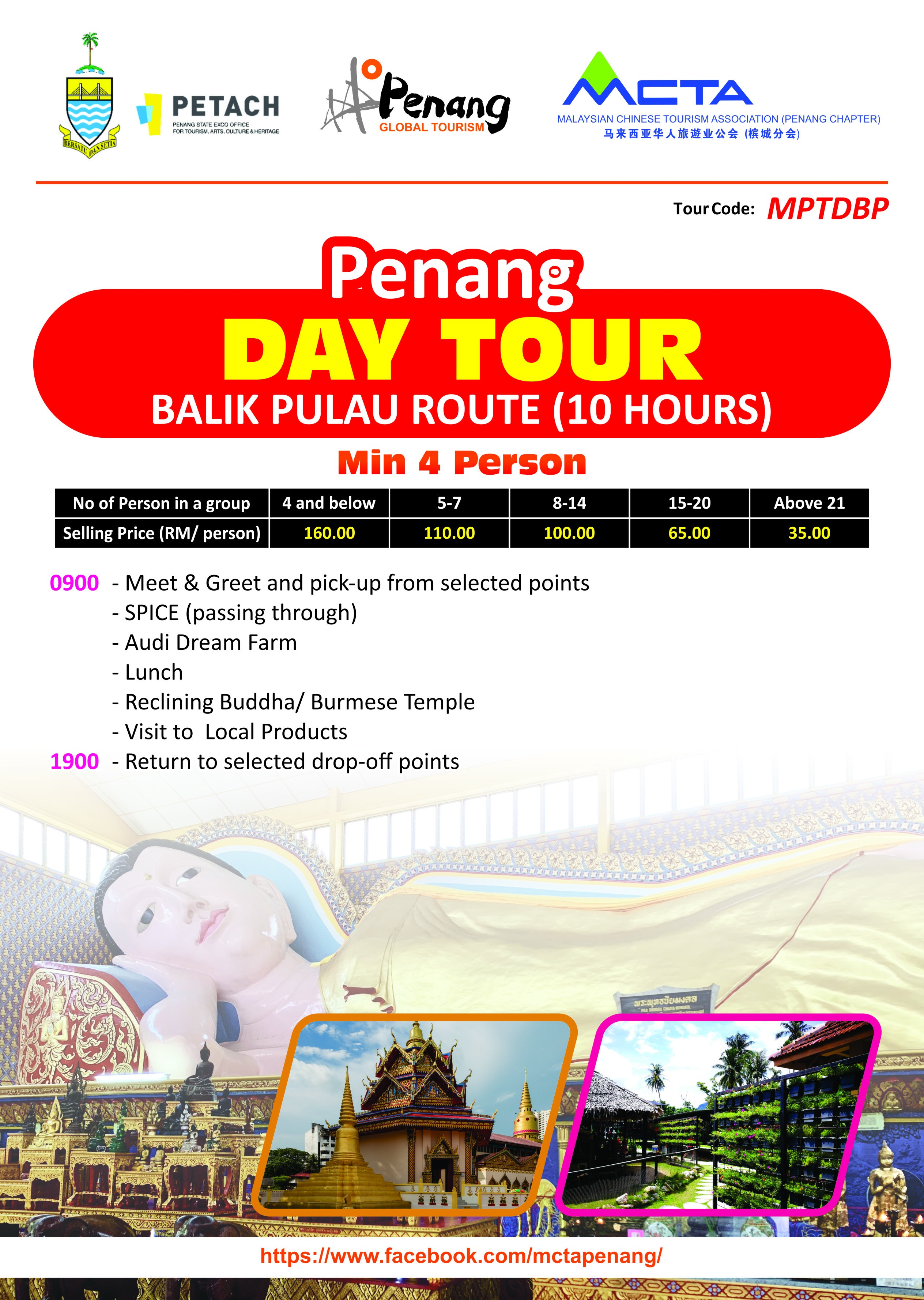 Penang Day Tour - Balik Pulau Route (10 Hours)