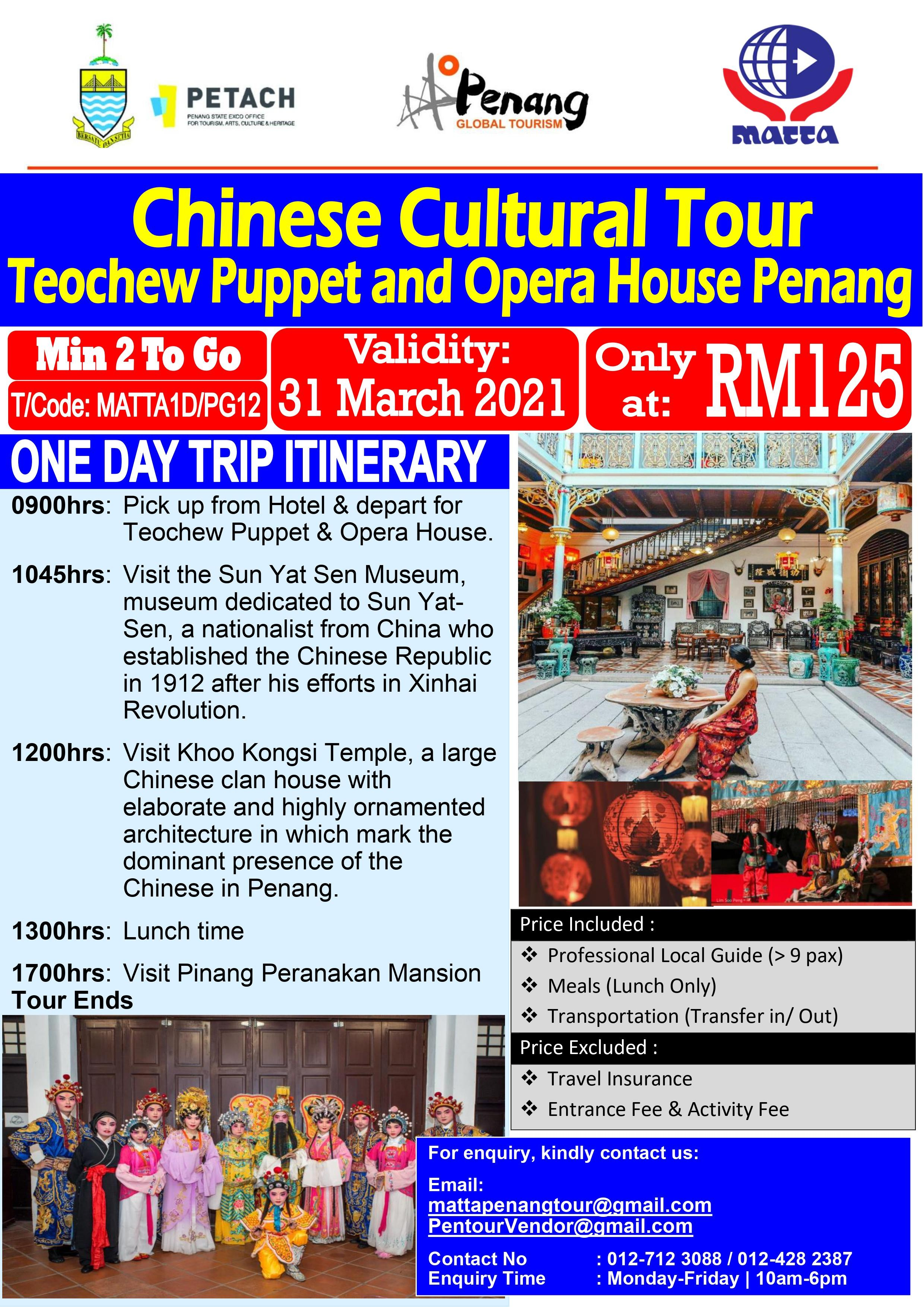 Chinese Cultural Tour - 1 Day