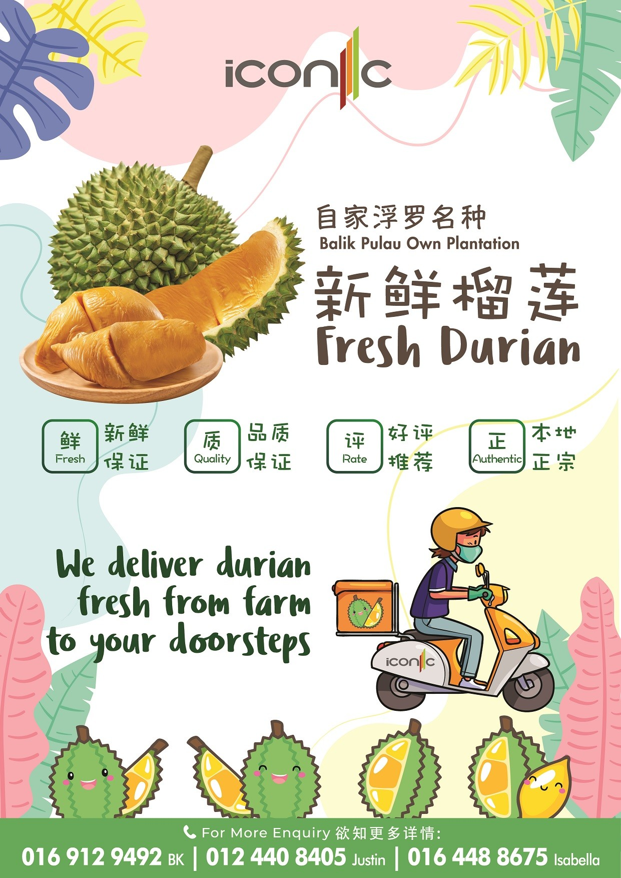 Fresh Durian by Iconic Hotel Penang