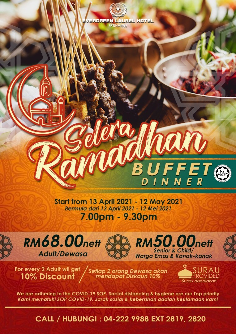 Selera Medan Buffet  Evergreen Laurel Hotel