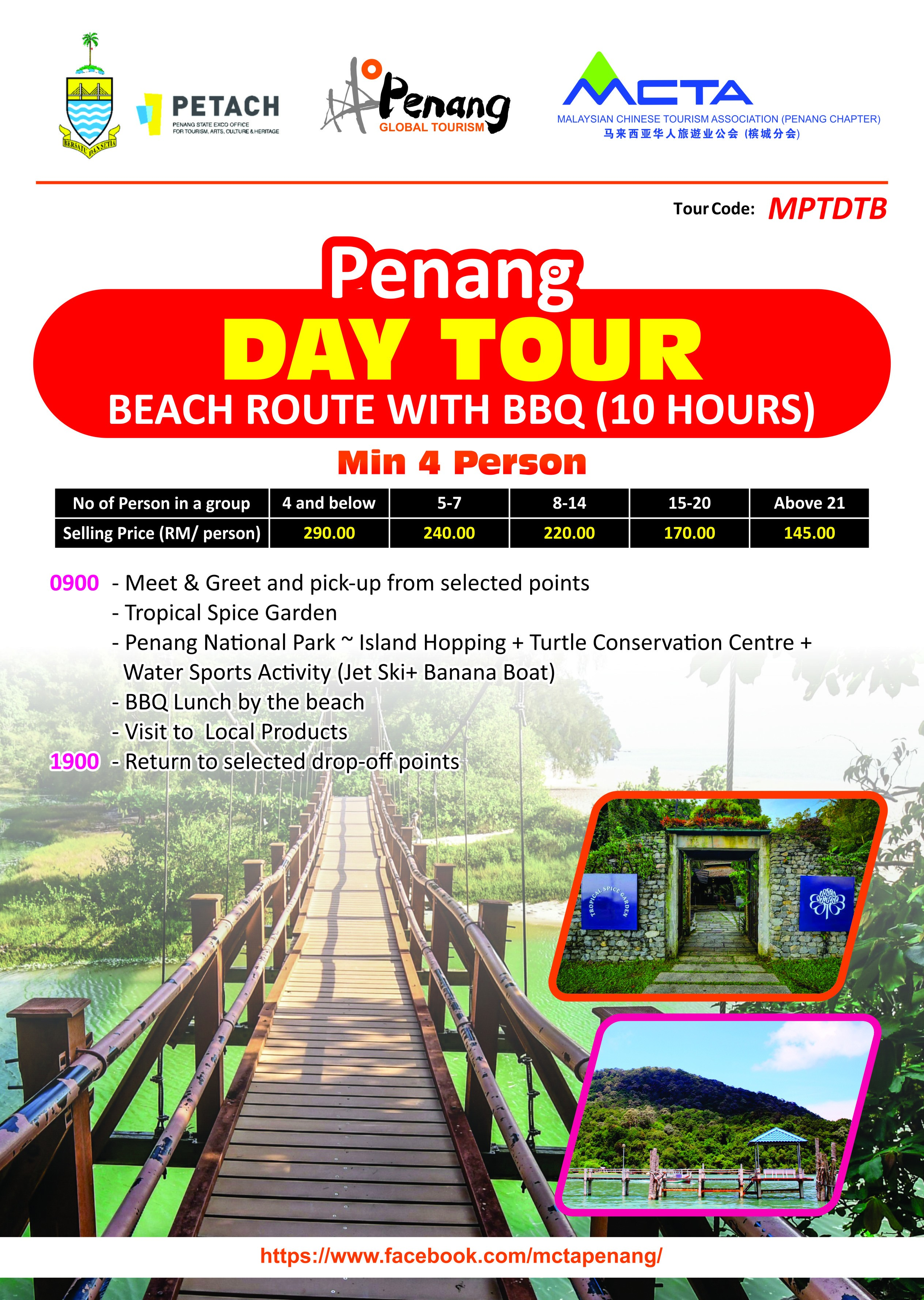 Penang Day Tour - Beach Route with BBQ (10 Hours)