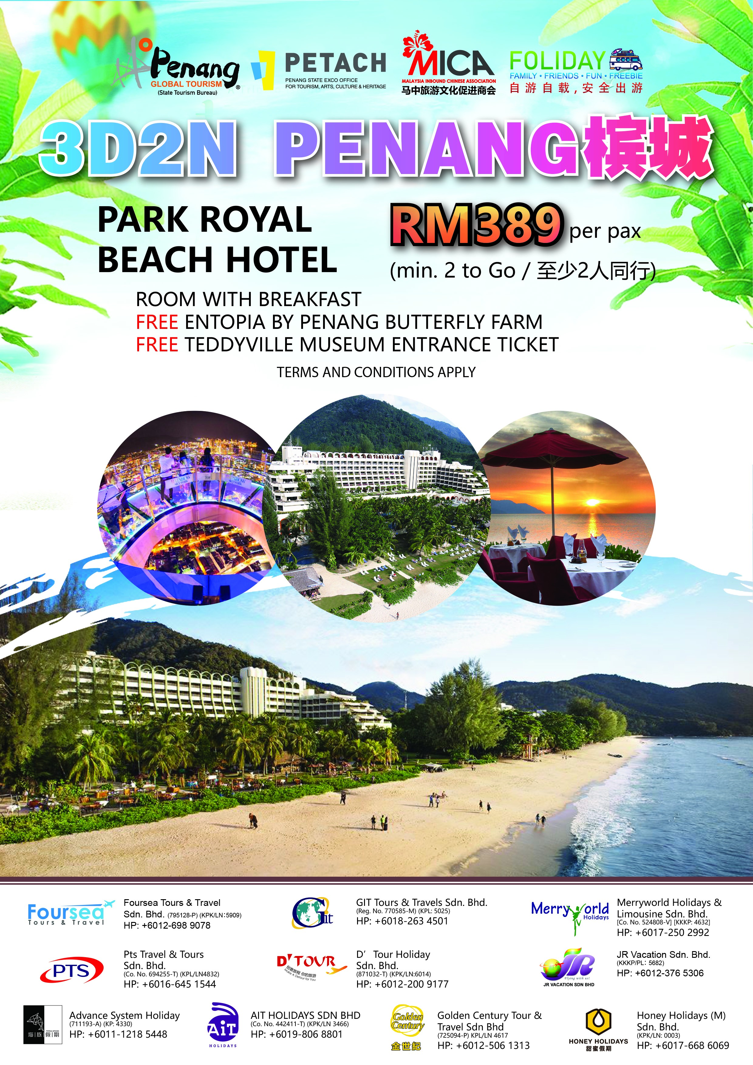 3D2N Penang - Park Royal Beach Hotel