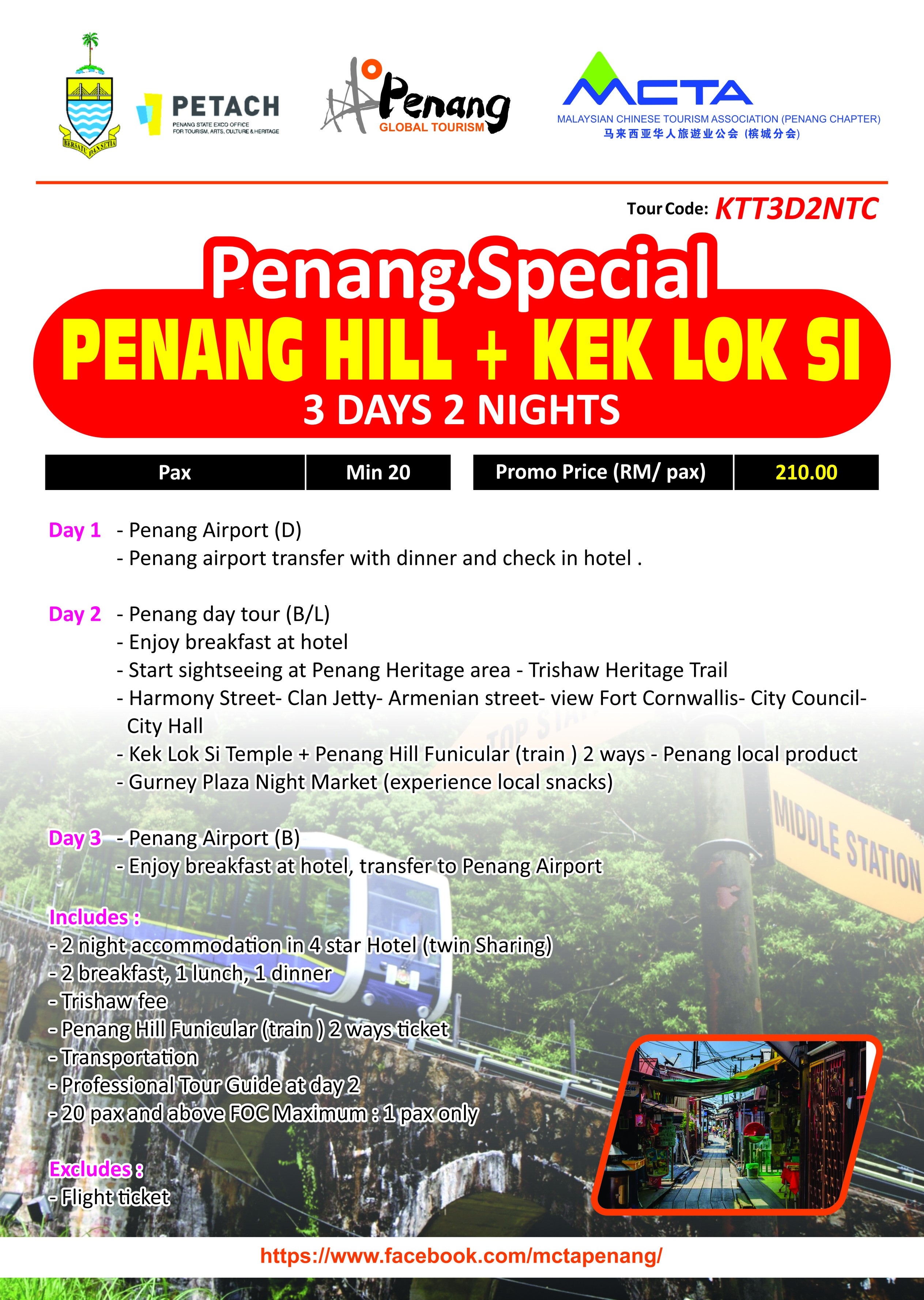 Penang Special - Penang Hill + Kek Lok Si (3 Days 2 Nights)