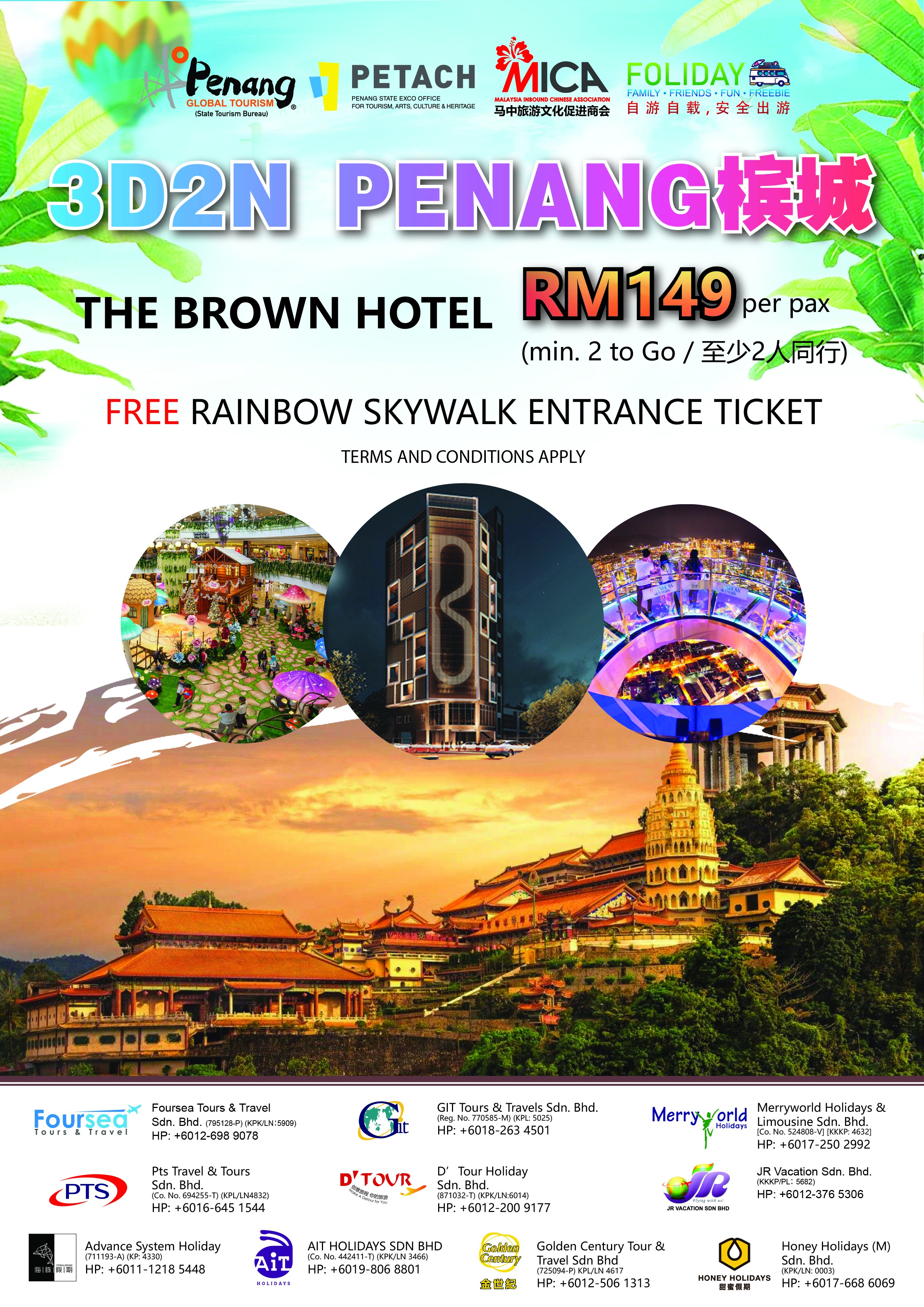 3D2N Penang - The Brown Hotel