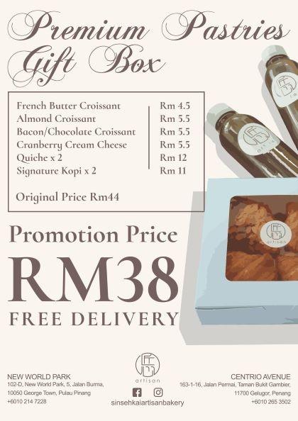 Premium Pastries GIft Box by Sin Seh Kai Artisan Bakery