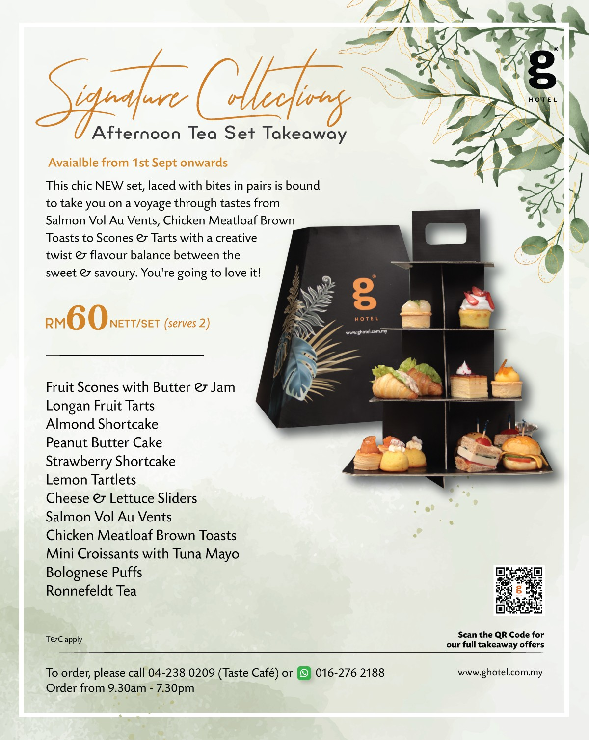 Signature Collections Afternoon Tea Set by G hotel