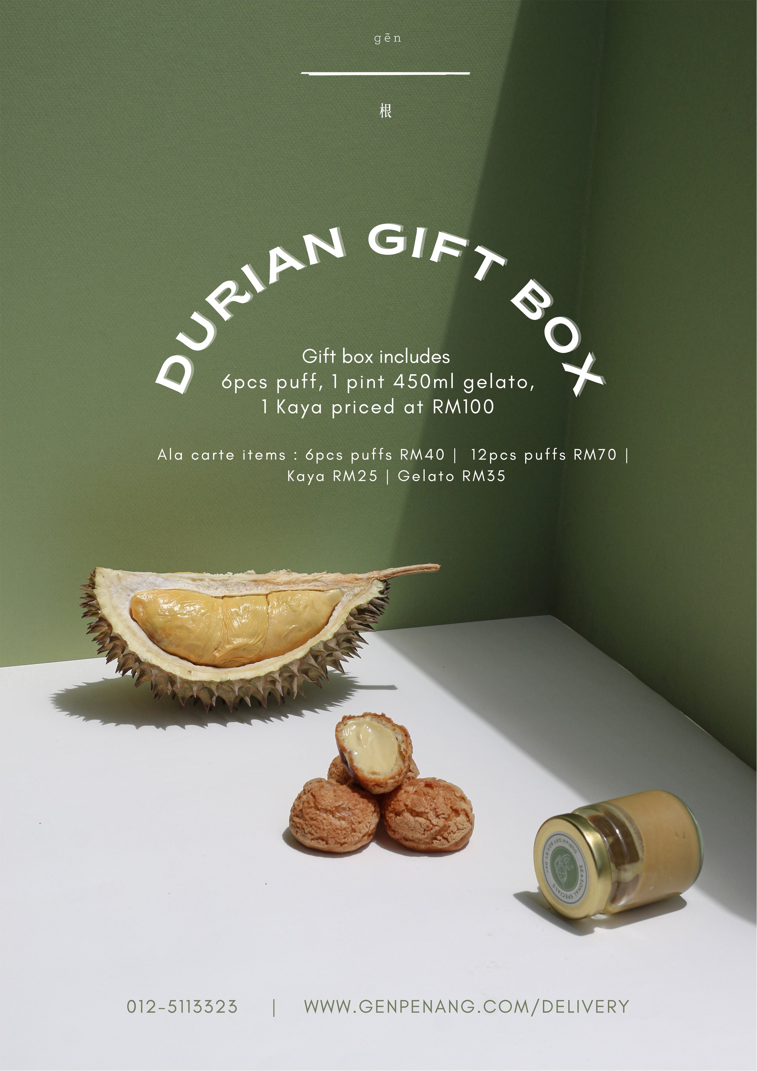 Durian Gift Box by Gēn 根