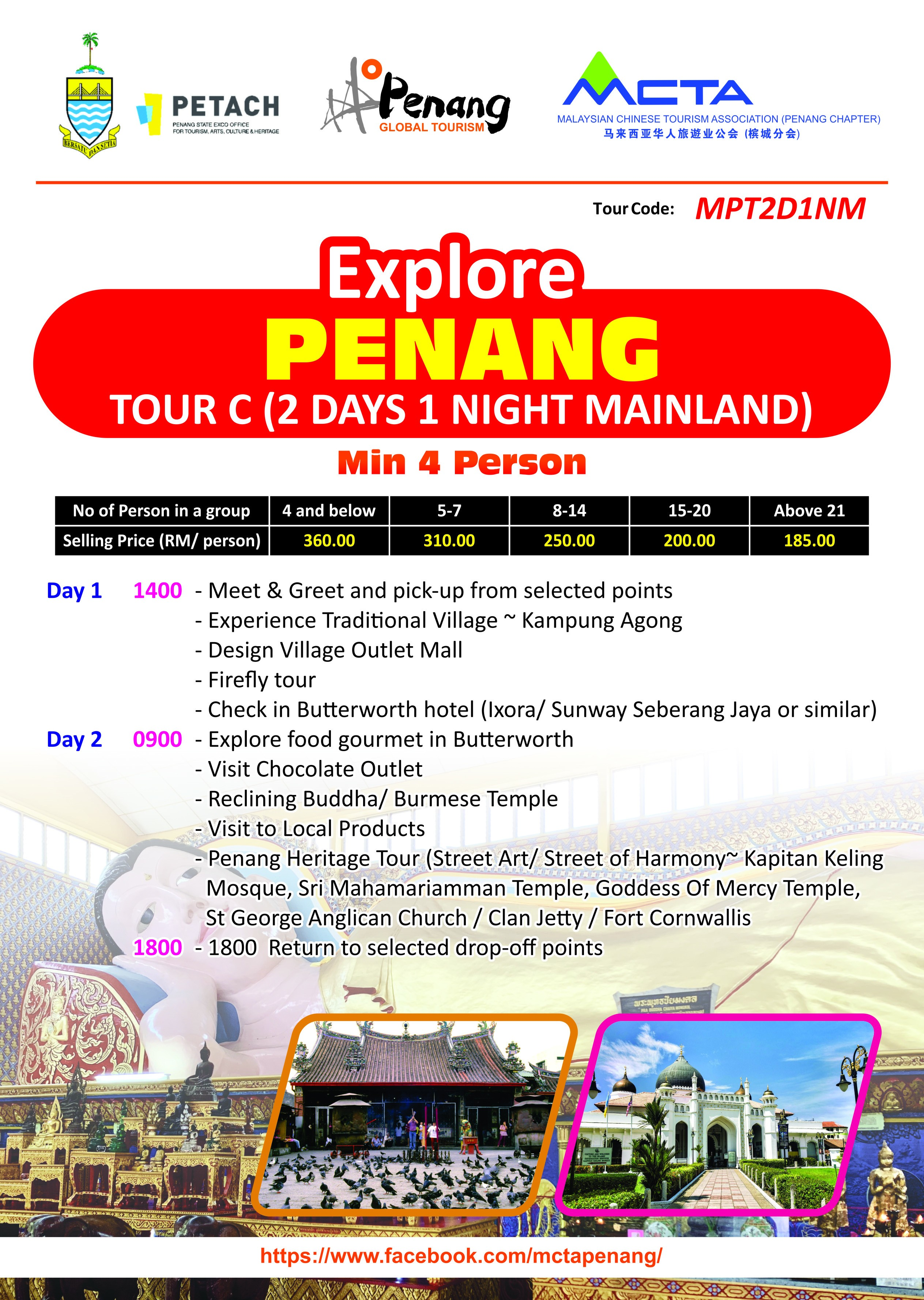 Explore Penang - Tour C (2 Days 1 Night Mainland)