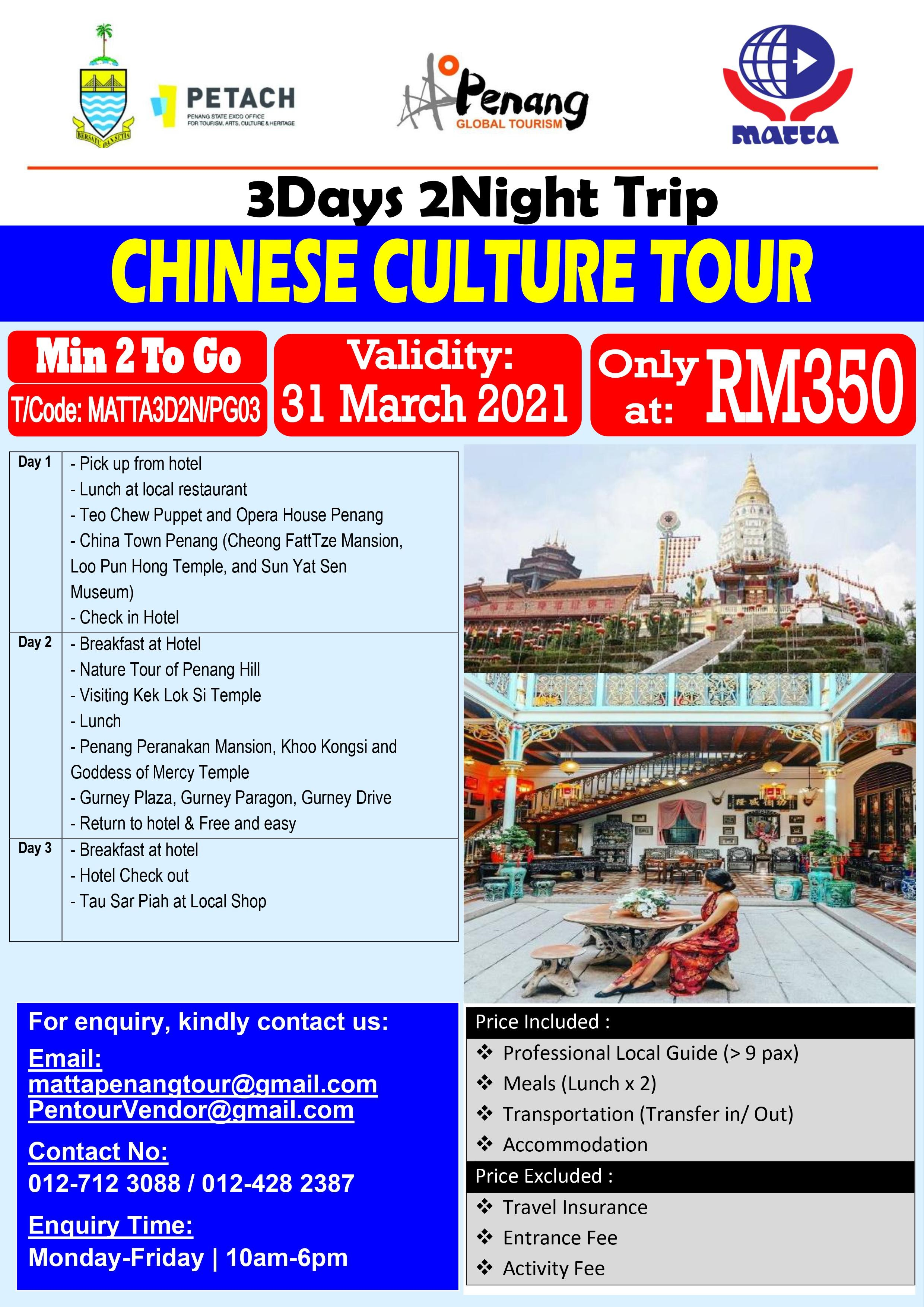 Chinese Cultural Tour - 3D 2N