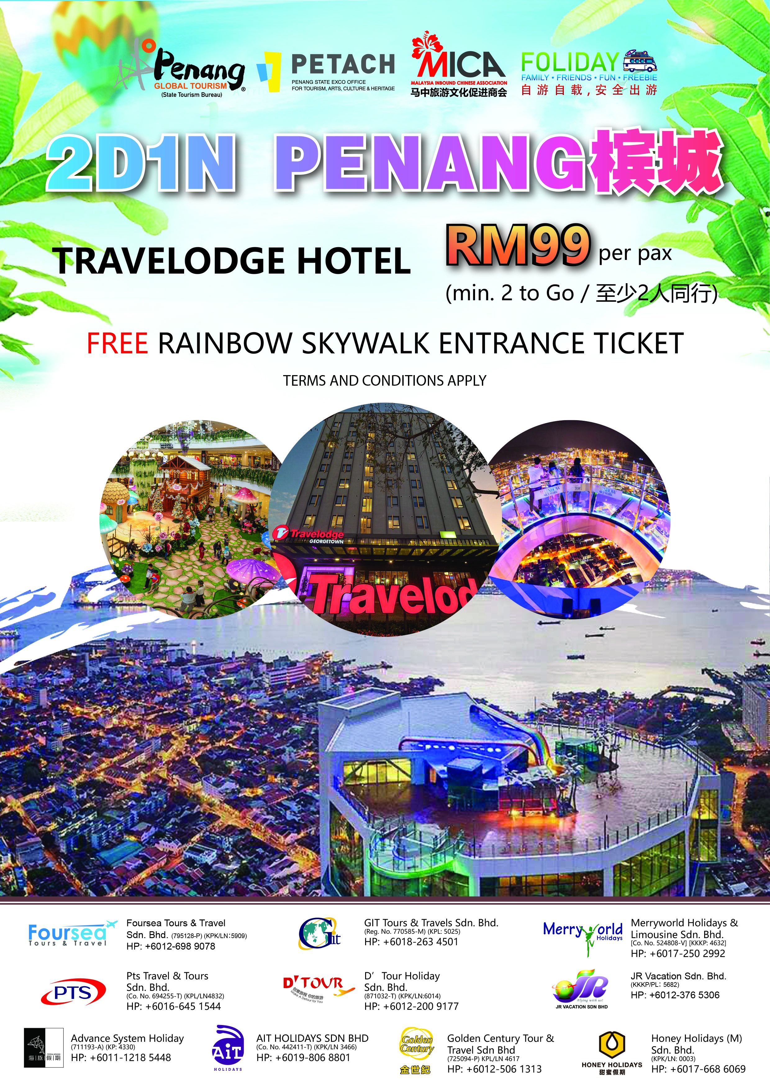 2D1N Penang - Travelodge Hotel