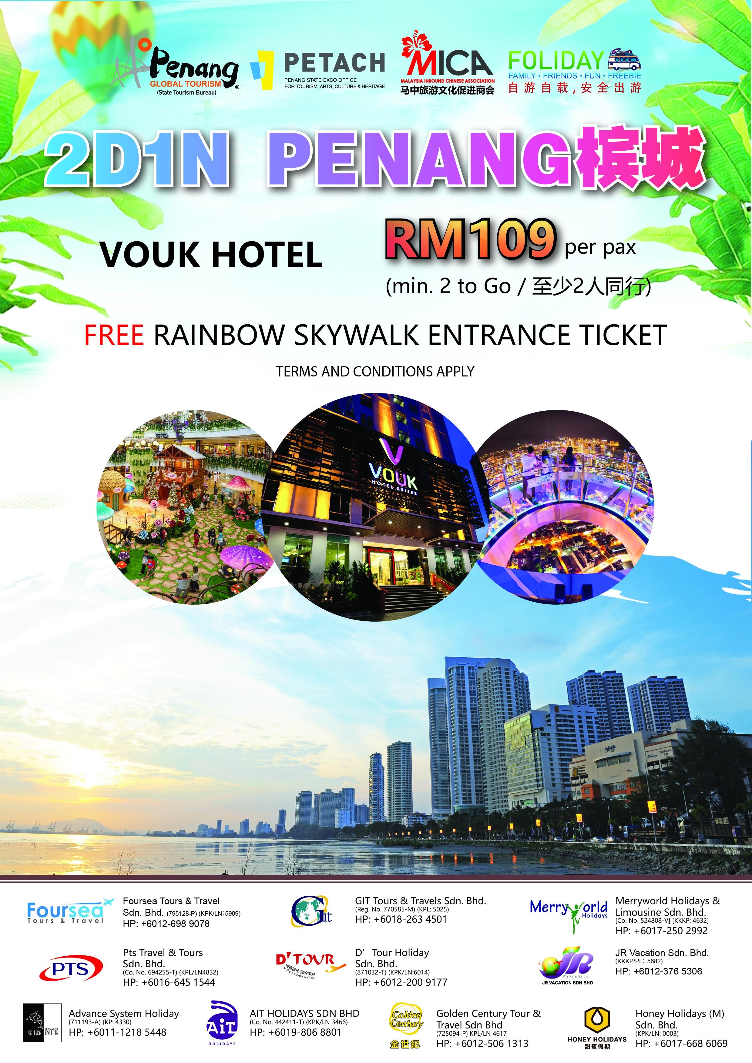 2D1N Penang - Vouk Hotel