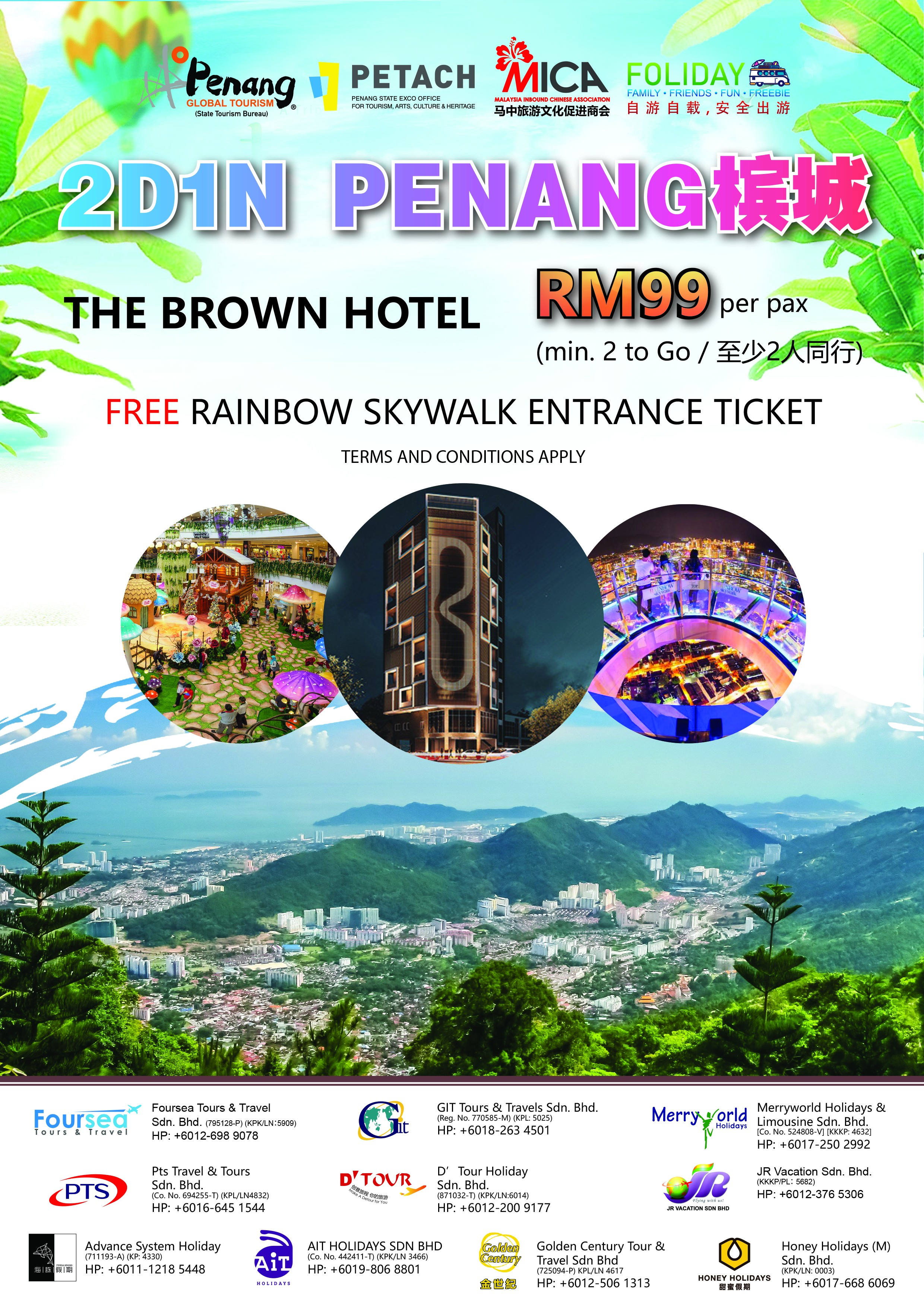 2D1N Penang - The Brown Hotel