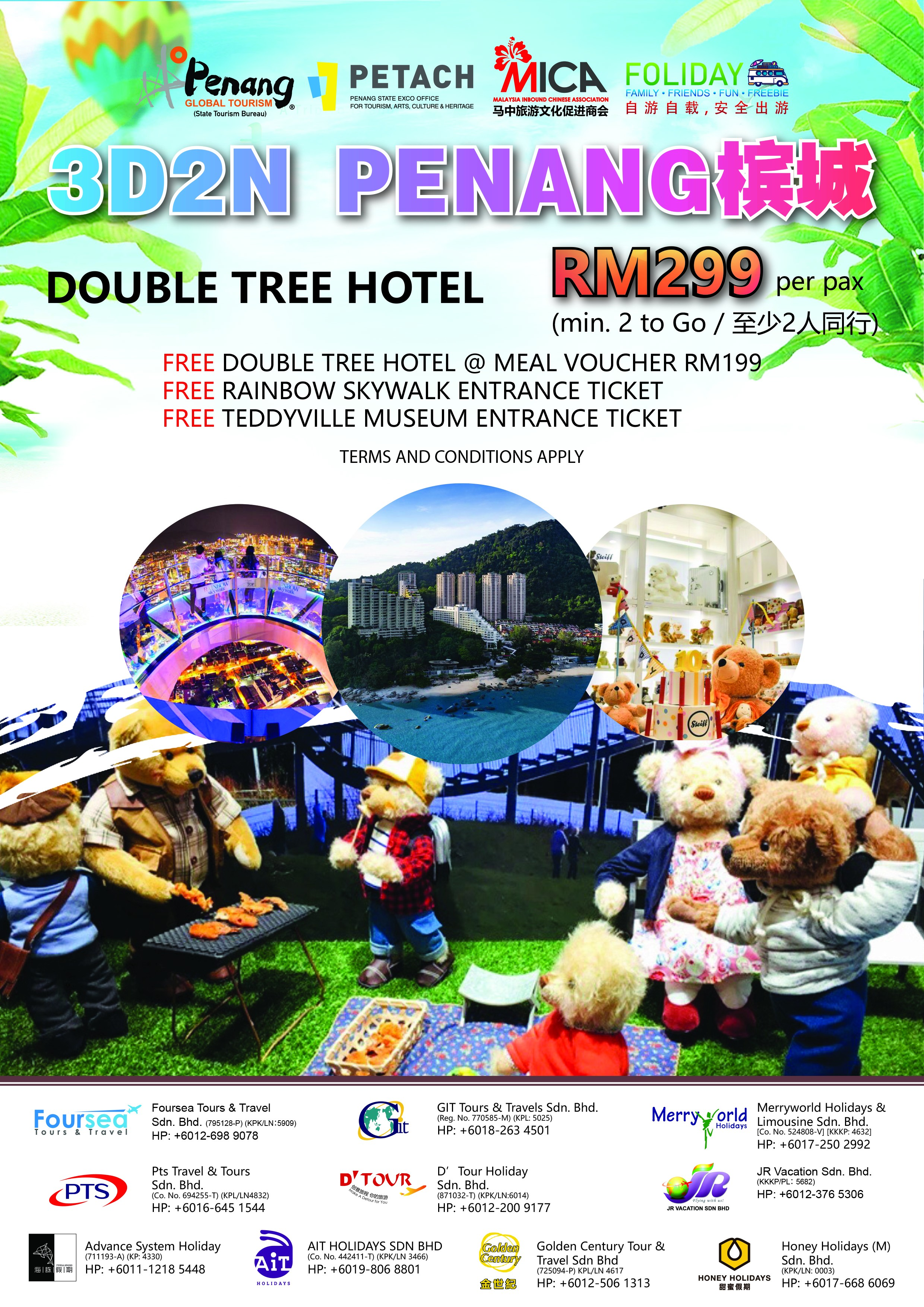 3D2N Penang - Double Tree Hotel