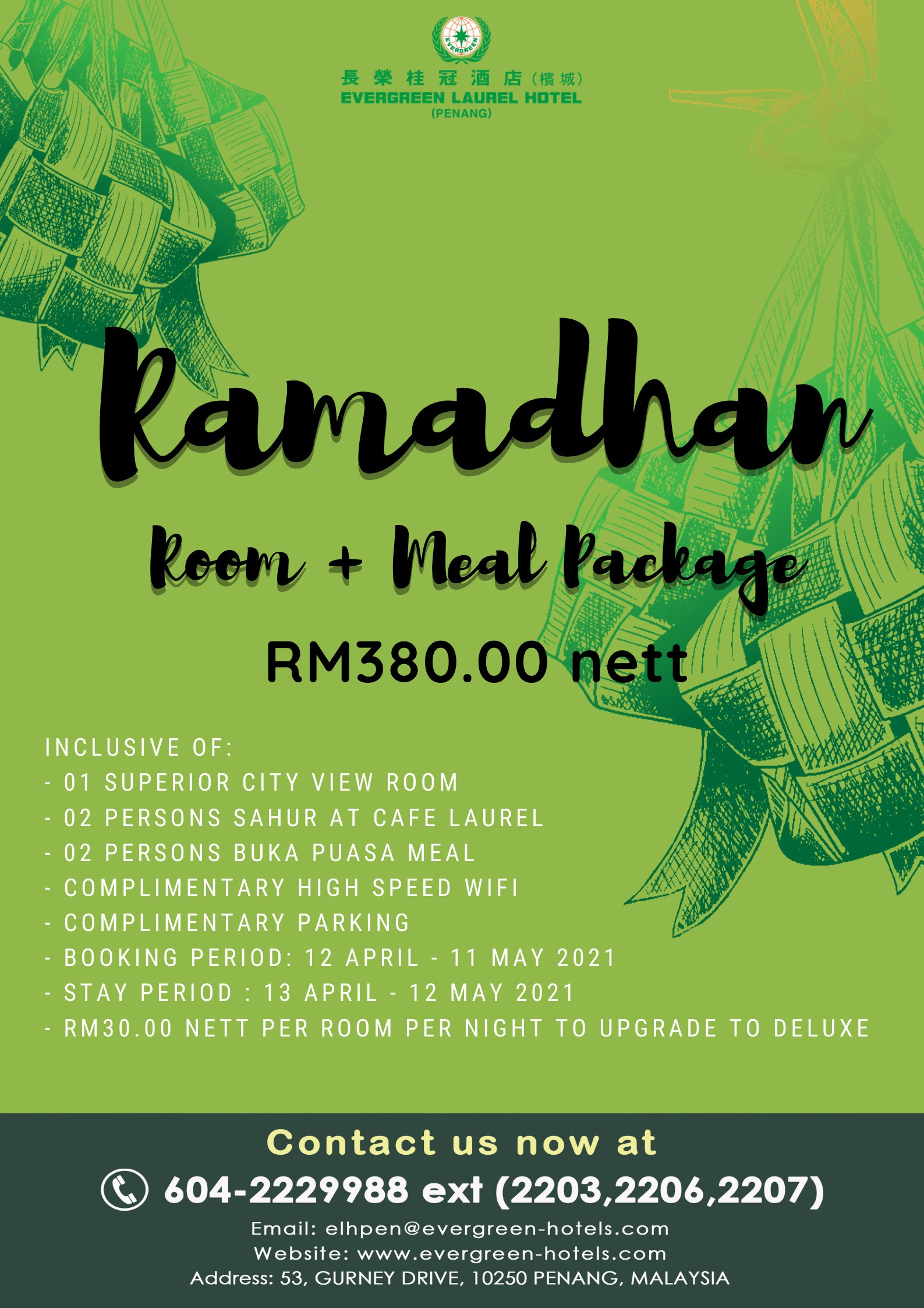 Ramadan Room & Meal Package Evergreen Laurel Hotel