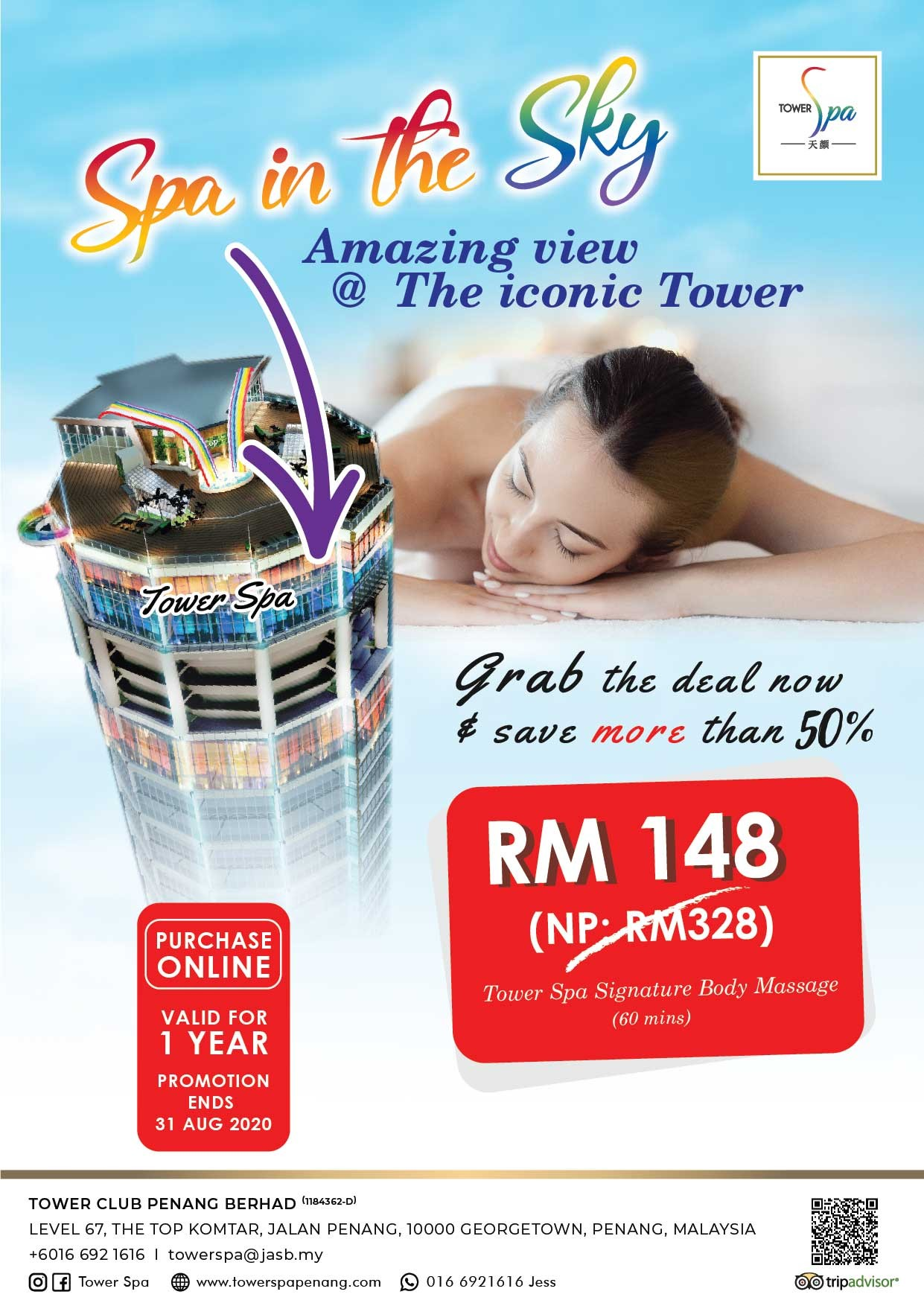 The Top Tower Spa