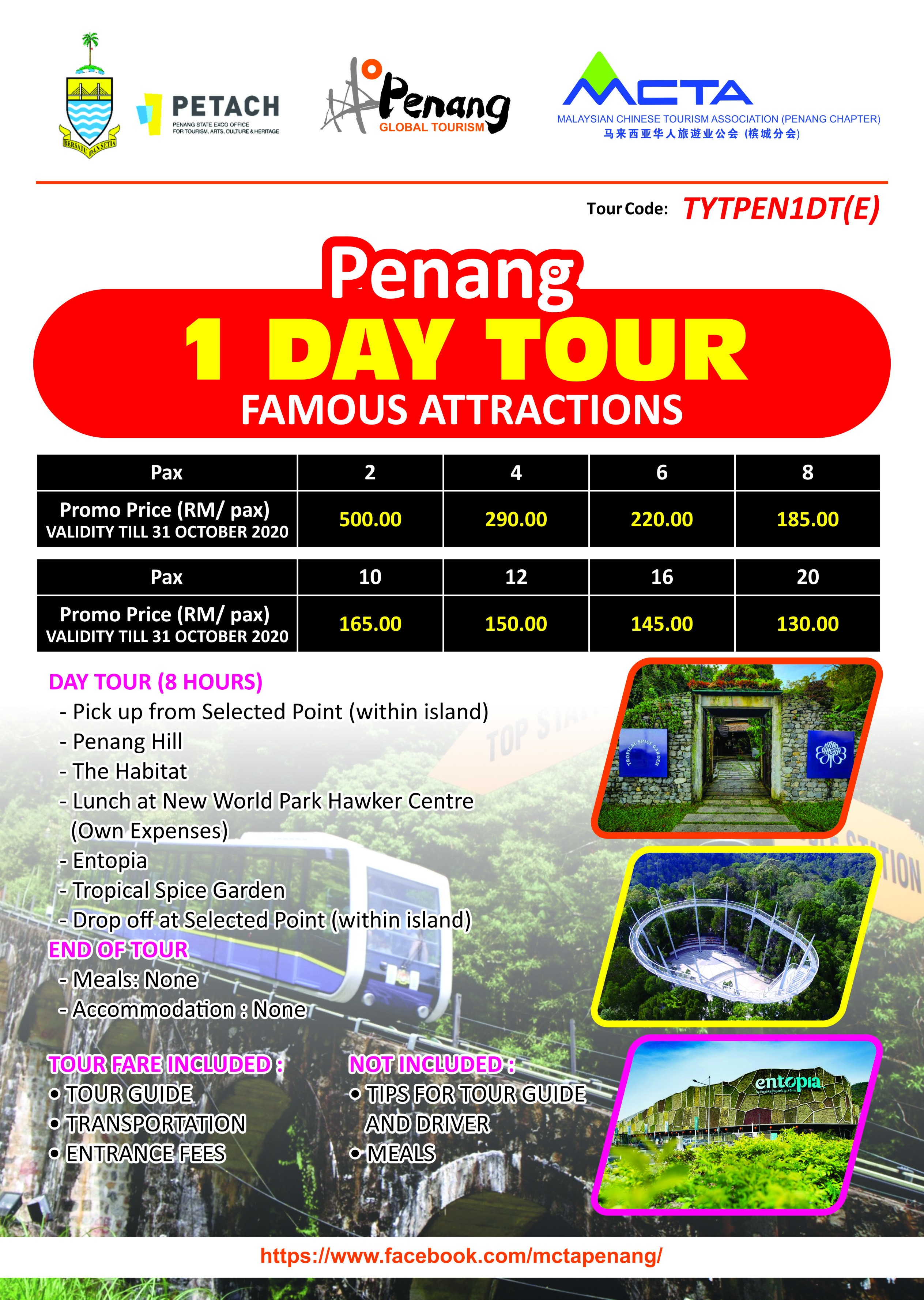 Penang 1 Day Tour - Famous Attractions